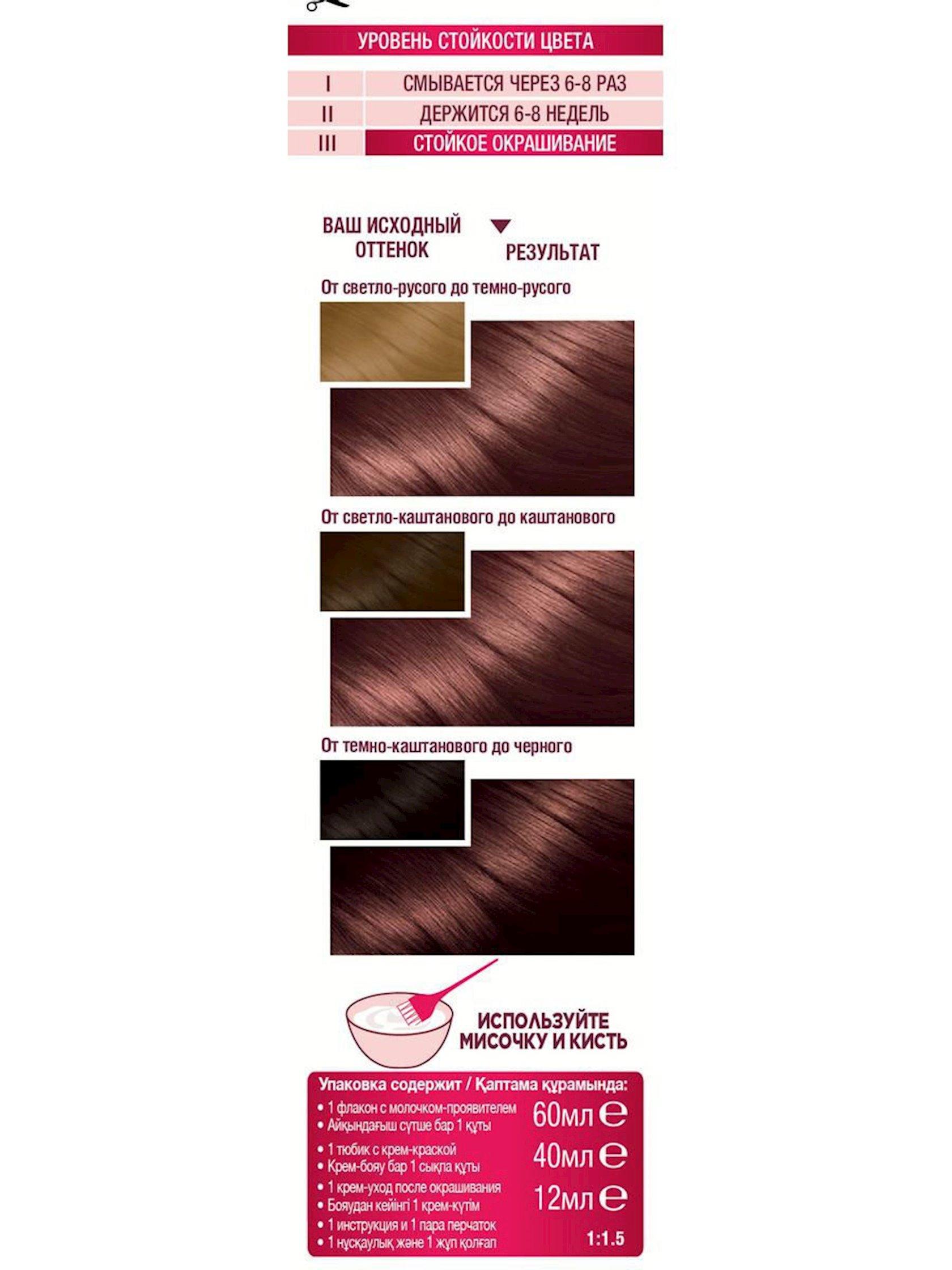 Saç üçün qalıcı krem-boya Garnier Color Sensation Dəbdəbəli rəng 5.51 Yaqut Marsala