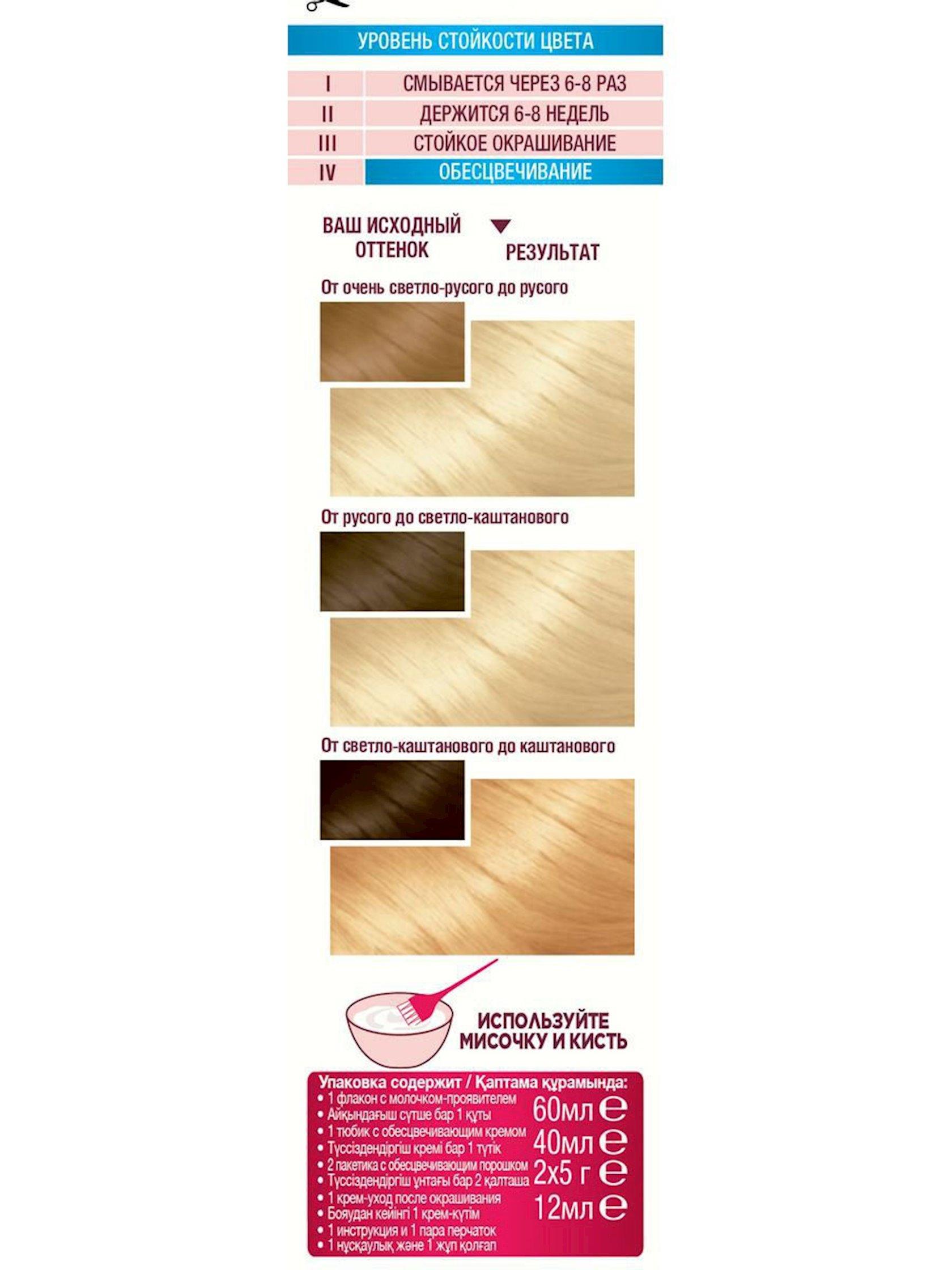Saç üçün qalıcı krem-boya Garnier Color Sensation E0 Super blond