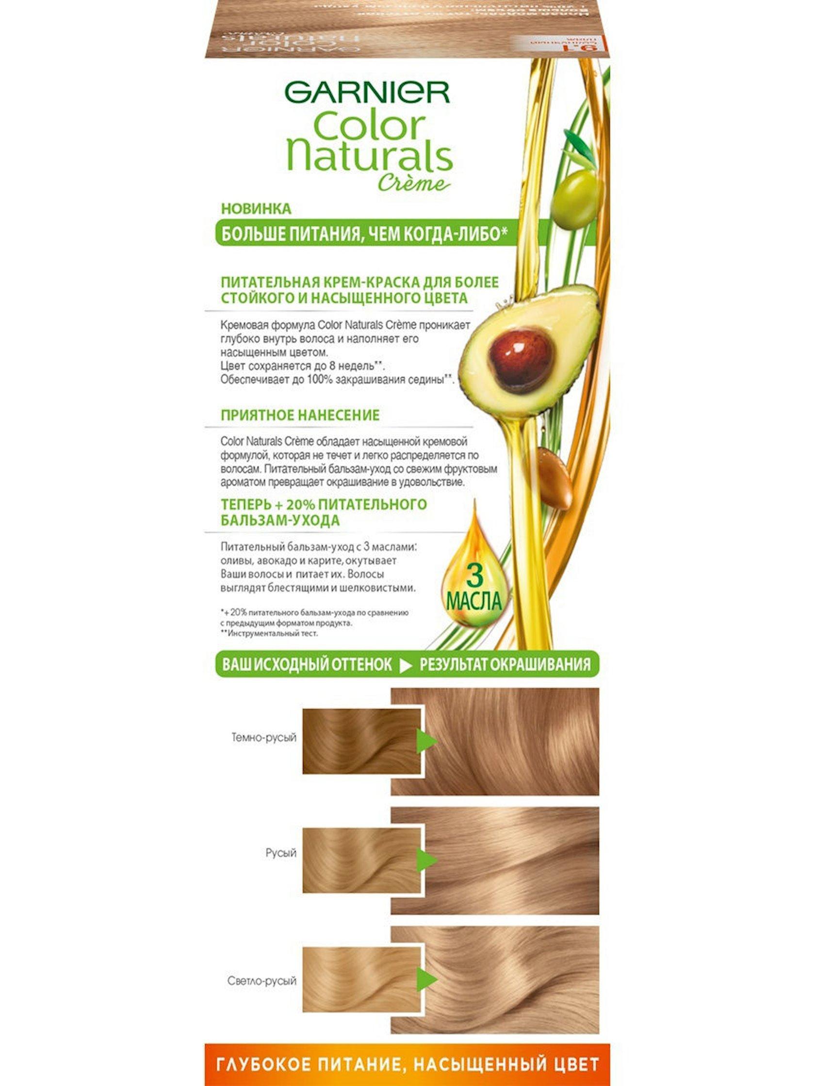 Saç üçün qalıcı krem-boya Garnier Color Naturals 9.1 Günəşli çimərlik
