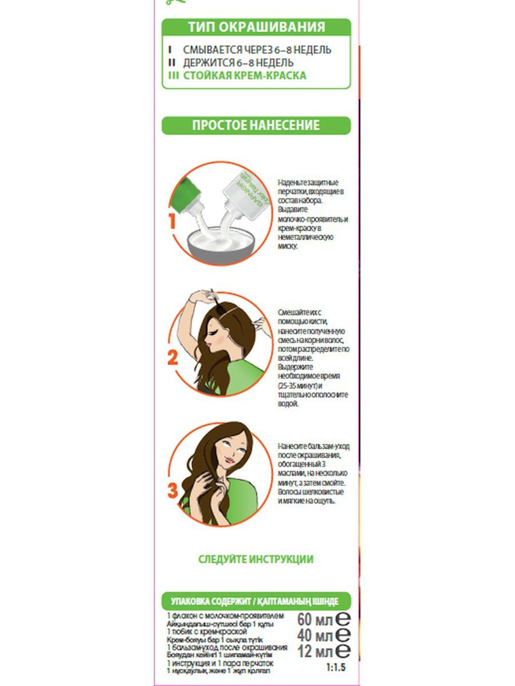 Saç üçün qalıcı krem-boya Garnier Color Naturals 7.132 Təbii sarışın