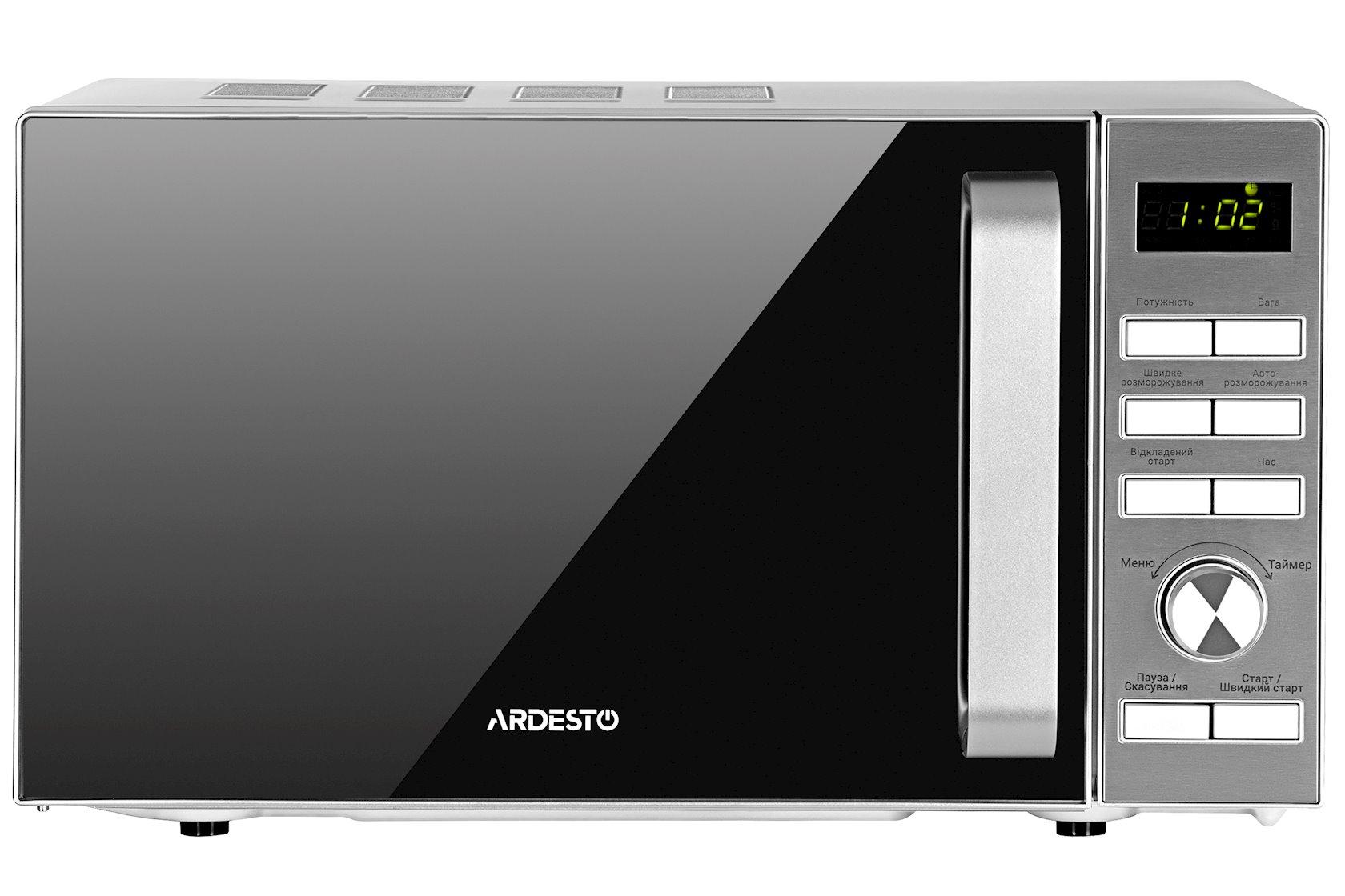 Mikrodalğalı soba Ardesto GO-E735S