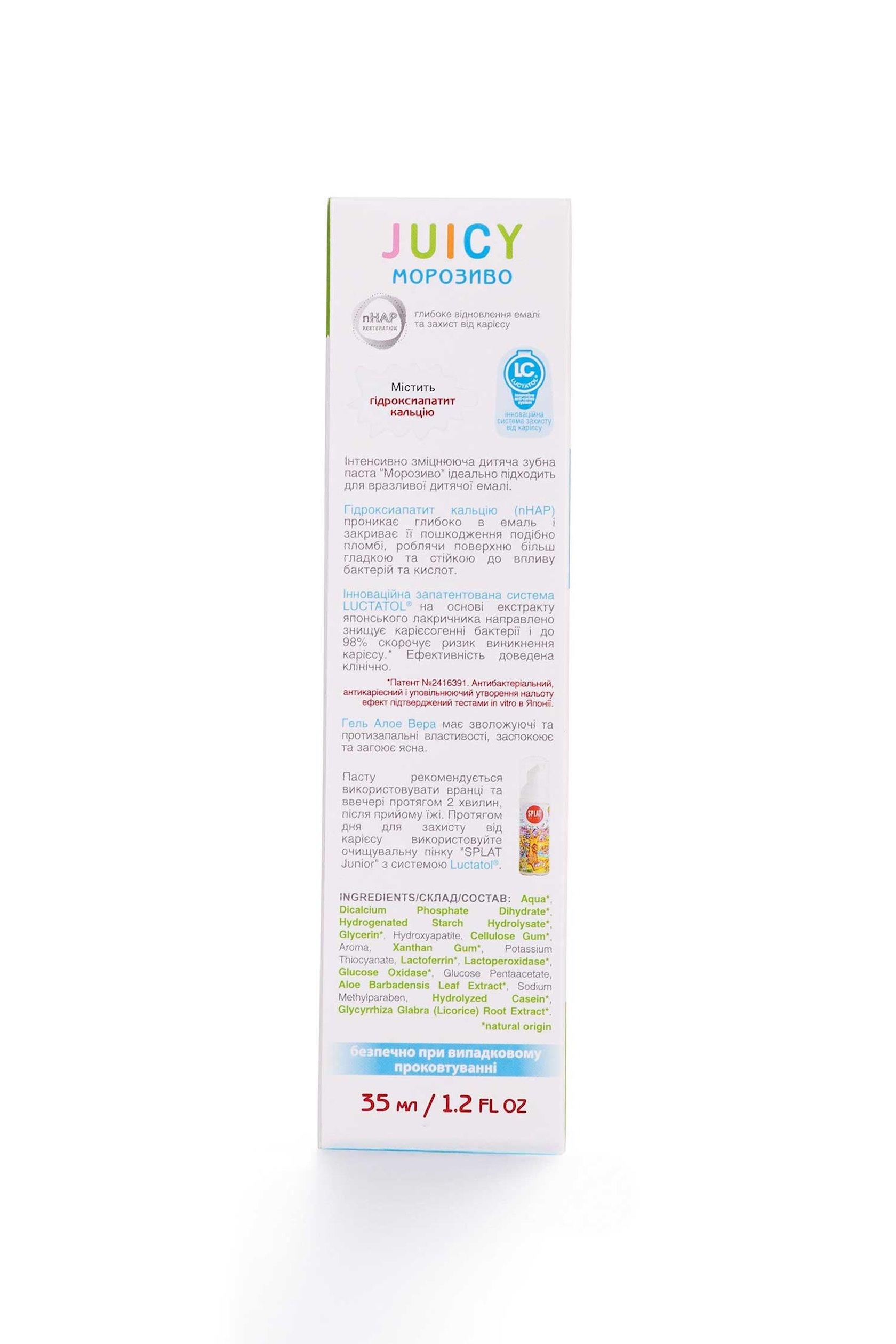 Diş pastası uşaqlar üçün Splat Juicy Dondurma, 35 ml