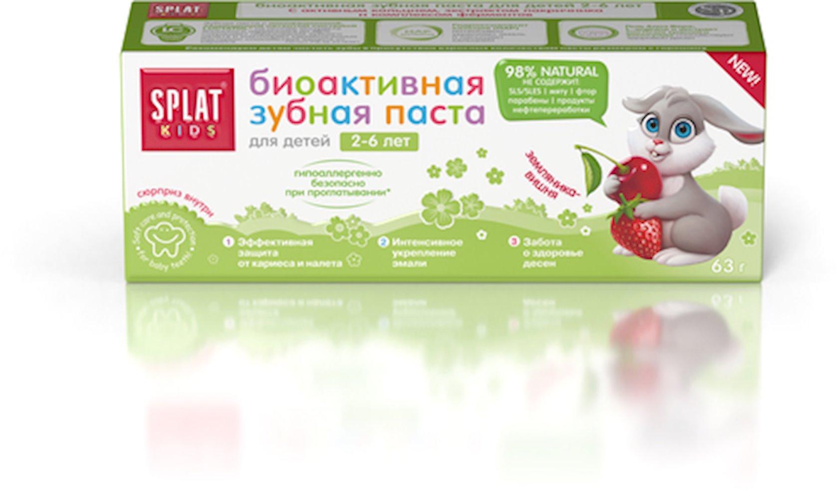 Diş pastası uşaqlar üçün Splat Kids Antibakterial təbii çiyələk-albalı 2 yaşdan 6 yaşına qədər, 50ml