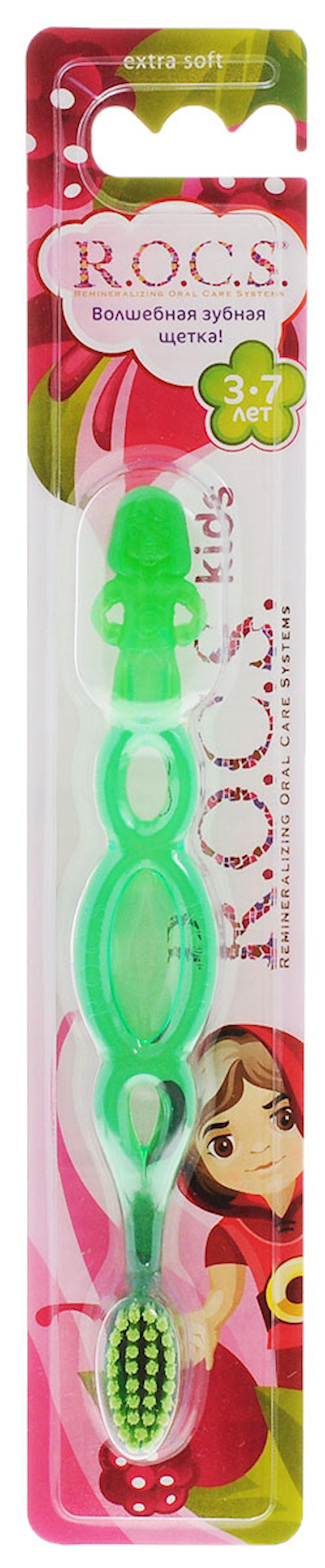Diş fırçası uşaq üçün R.O.C.S.  3-7 yaş