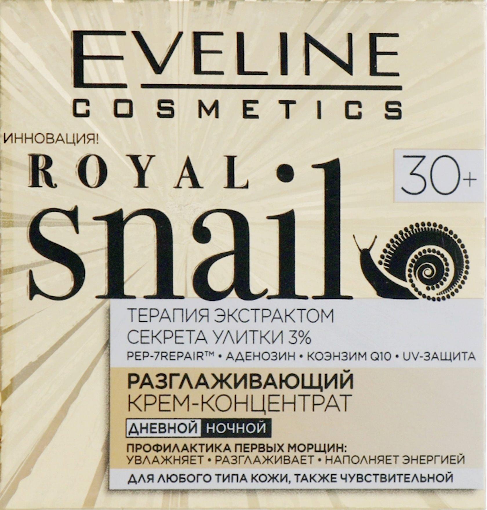 Qırışlara qarşı krem-konsentrat Eveline Royal Snail 30+ 50 ml