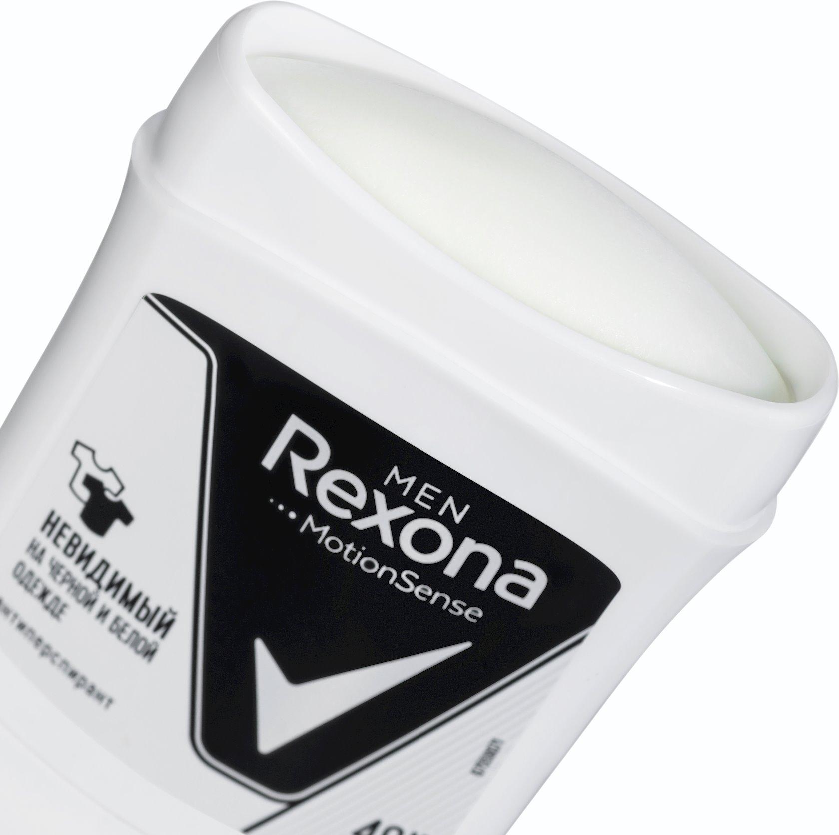 Antiperspirant stik Rexona Qara və ağ üzərində görünməyən 50 ml