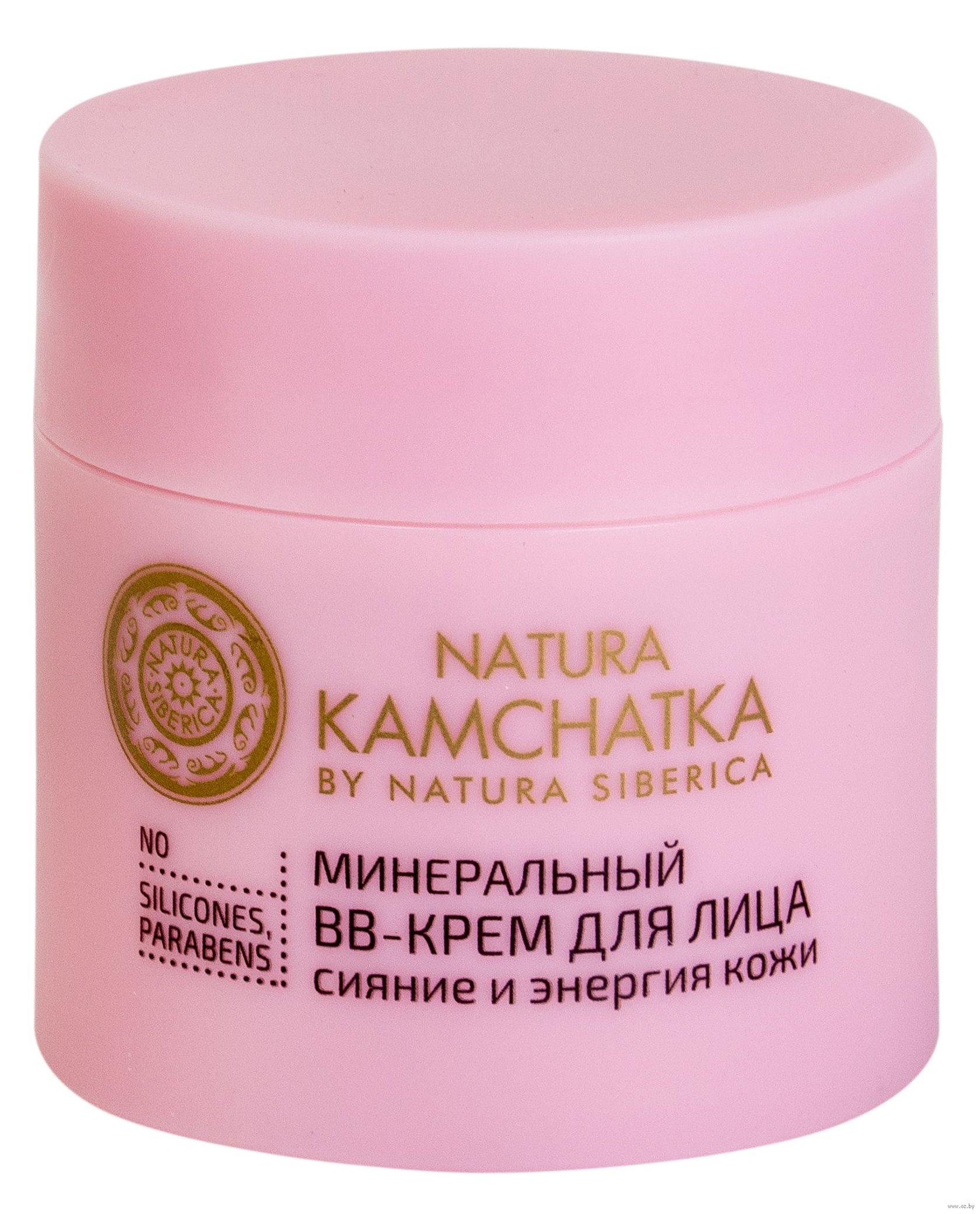 BB krem üz üçün Natura Siberica Mineral Parlaqlıq və Dəri Enerjisi 50 ml