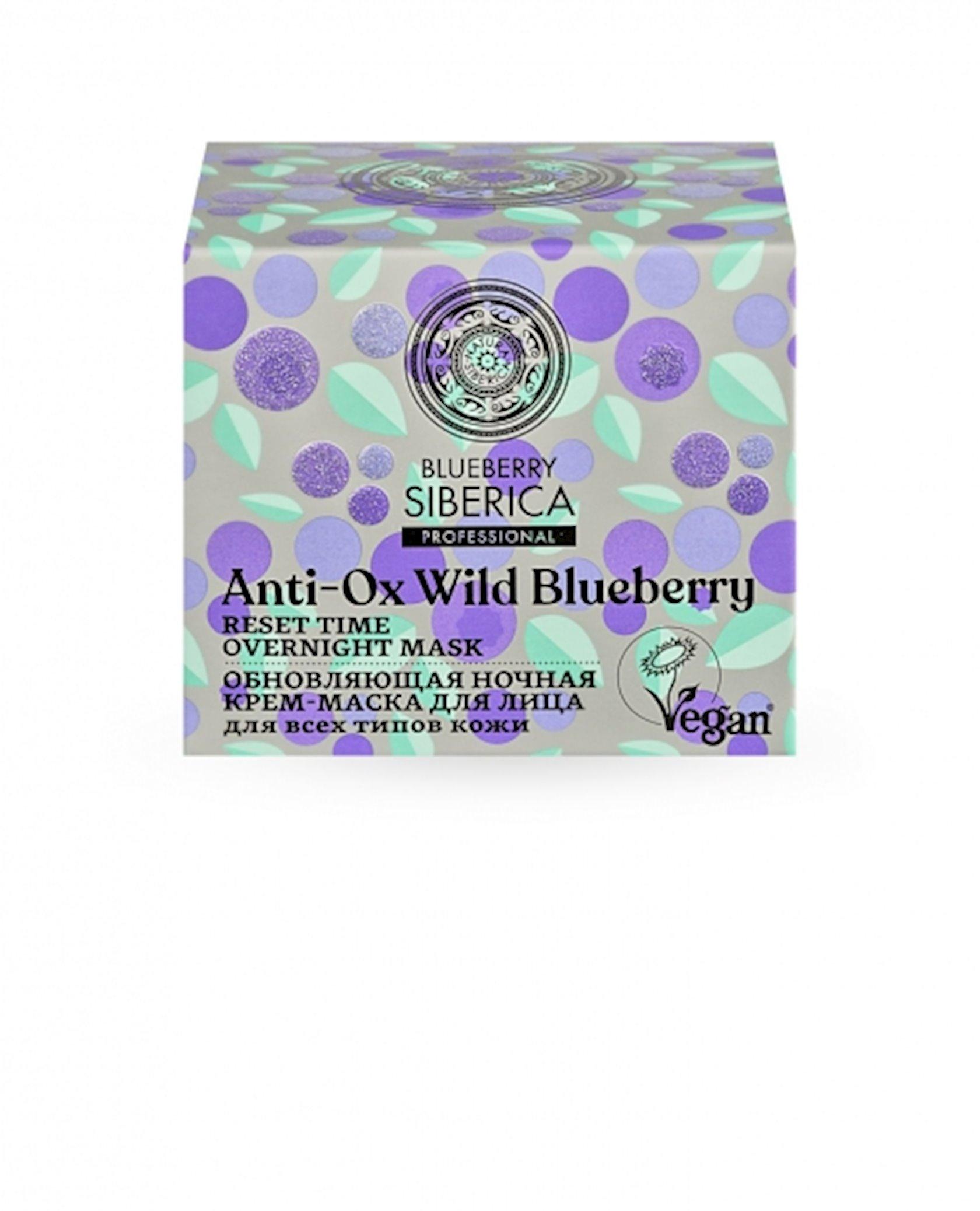 Gecə üz üçün krem-maska Natura Siberica Blueberry Siberica, 50 ml