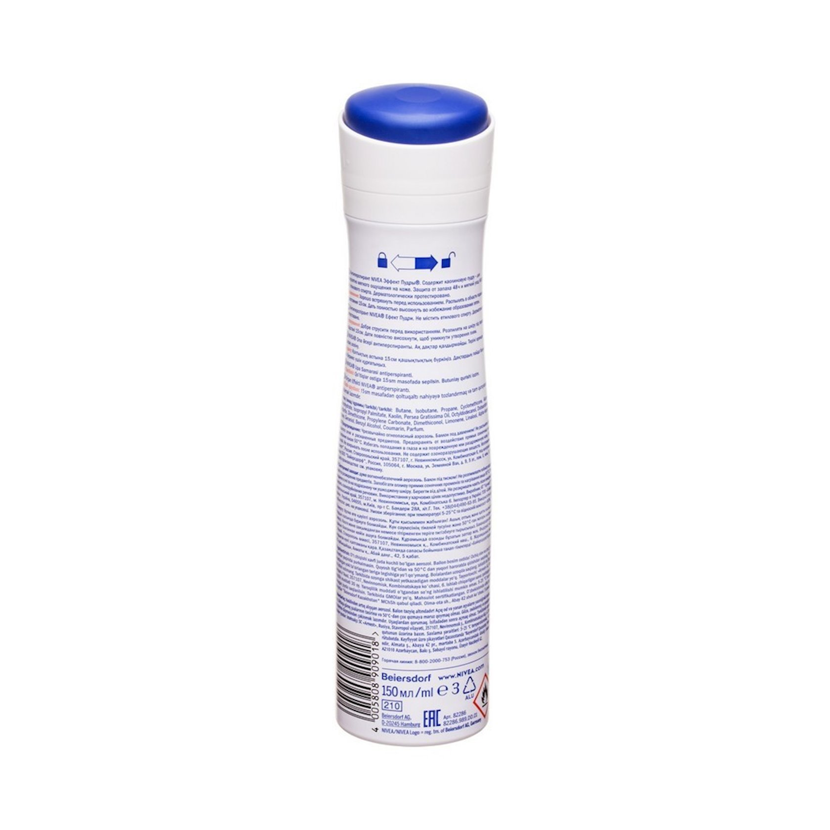 Dezodorant-antiperspirant Nivea Kirşan effekti 150 ml