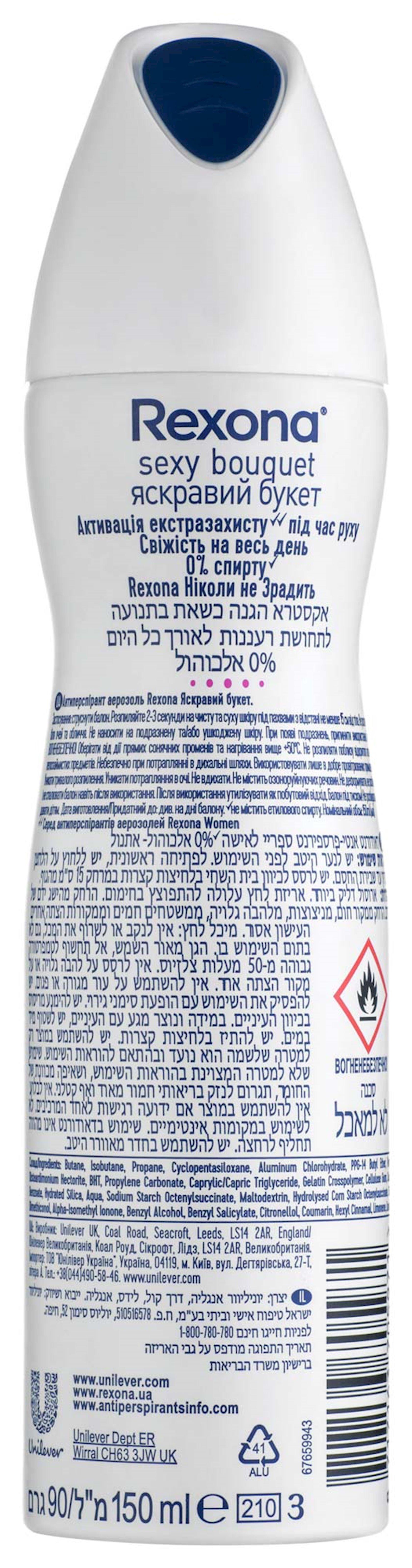 Dezodorant-antperspirant qadınlar üçün Rexona Sexy Bouquet 150 ml