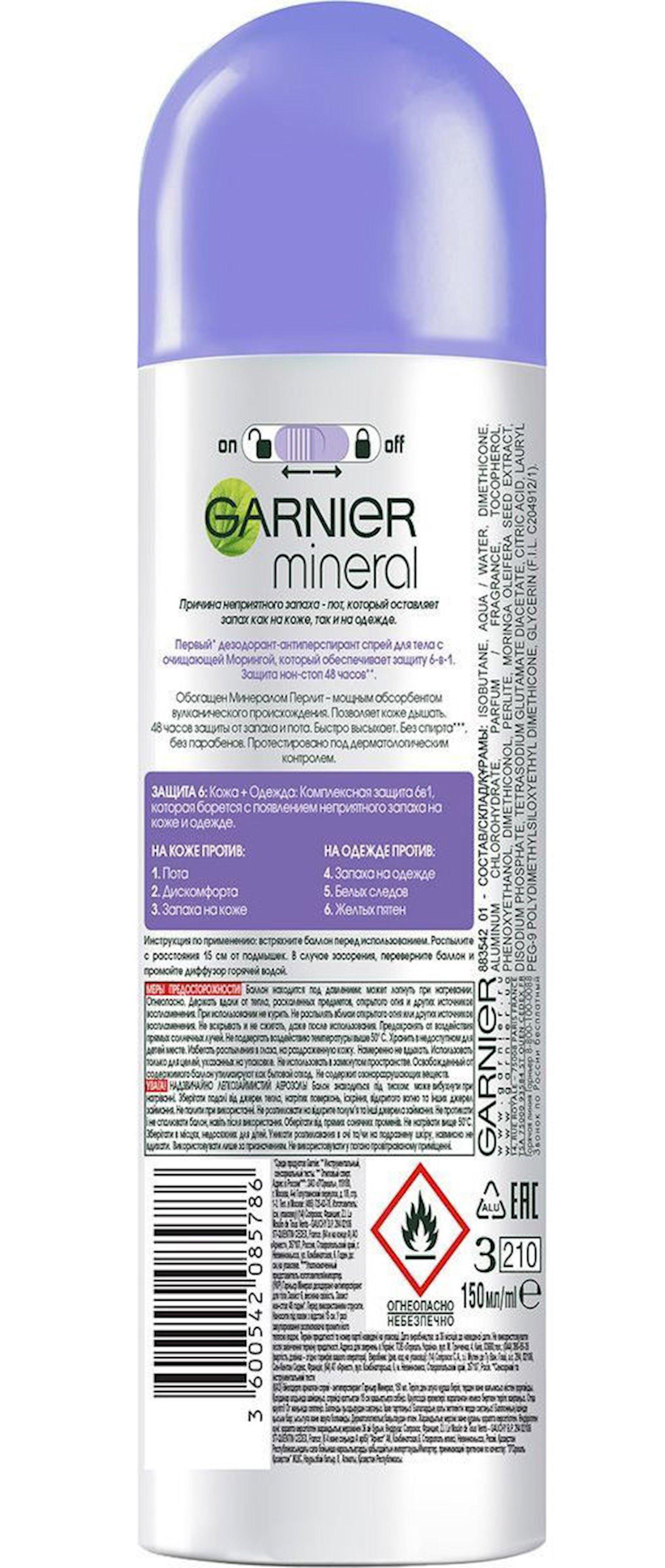 Dezodorant-antiperspirant Garnier Müdafiə 6 yaz təravəti 150 ml
