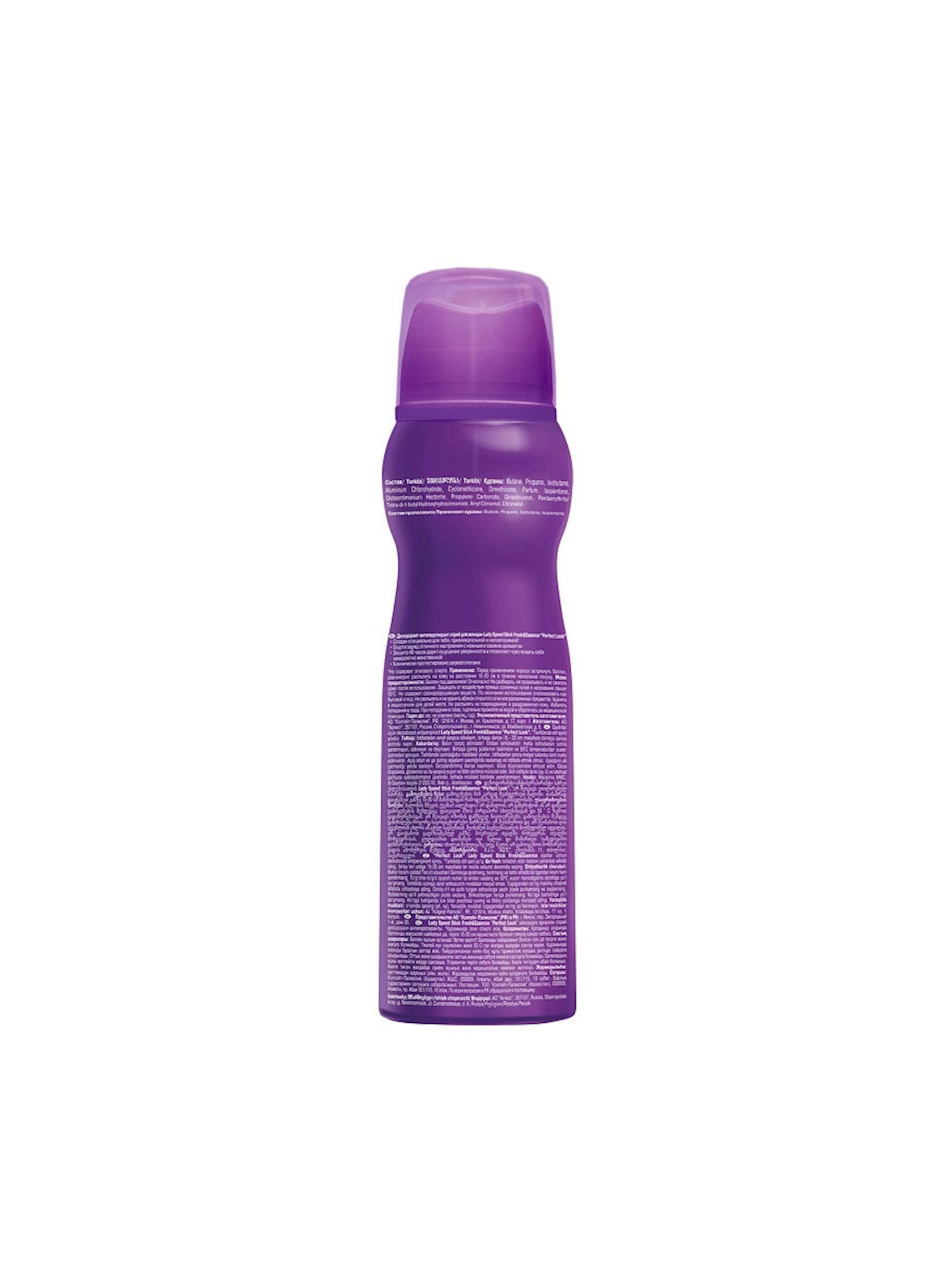 Dezodorant-antiperspirant Lady Speed Stick Fresh & Essence Perfect look qarpız 150 ml