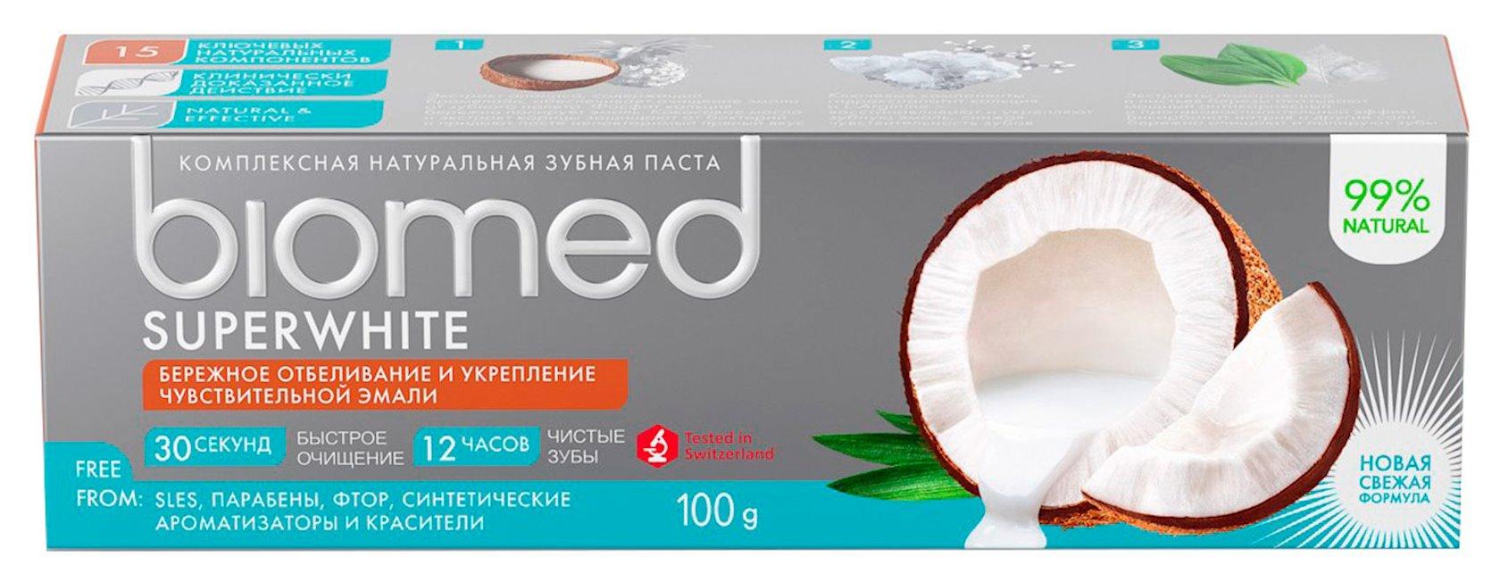 Diş məcunu BioMed Superwhite 100 ml