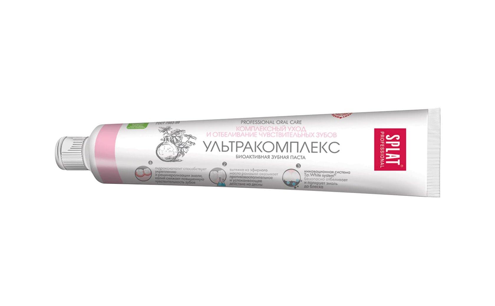 Diş məcunu Splat Professional Ultrakompleks 40 ml