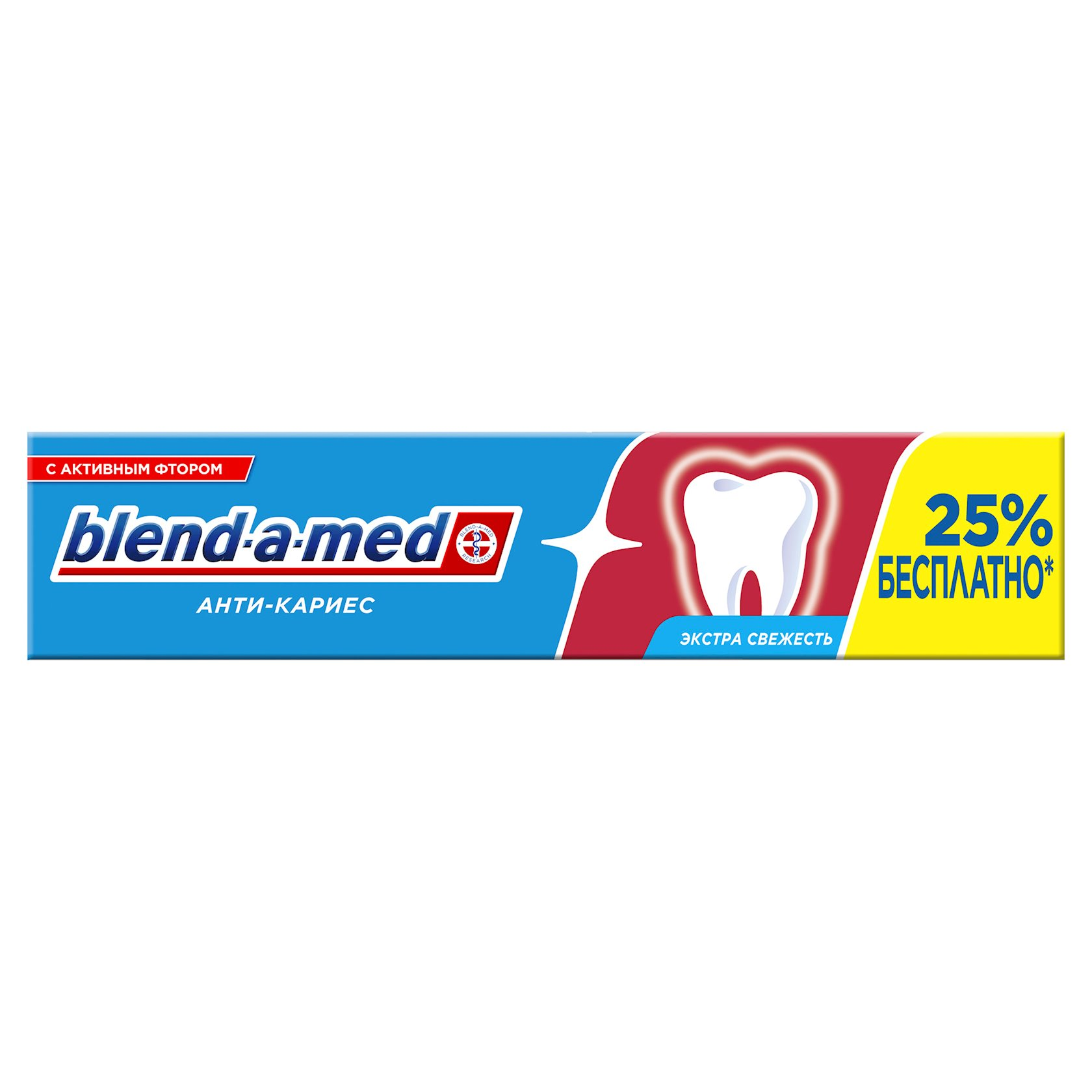 Diş məcunu Blend-A-Med Anti-karies Təravət Original 125 ml