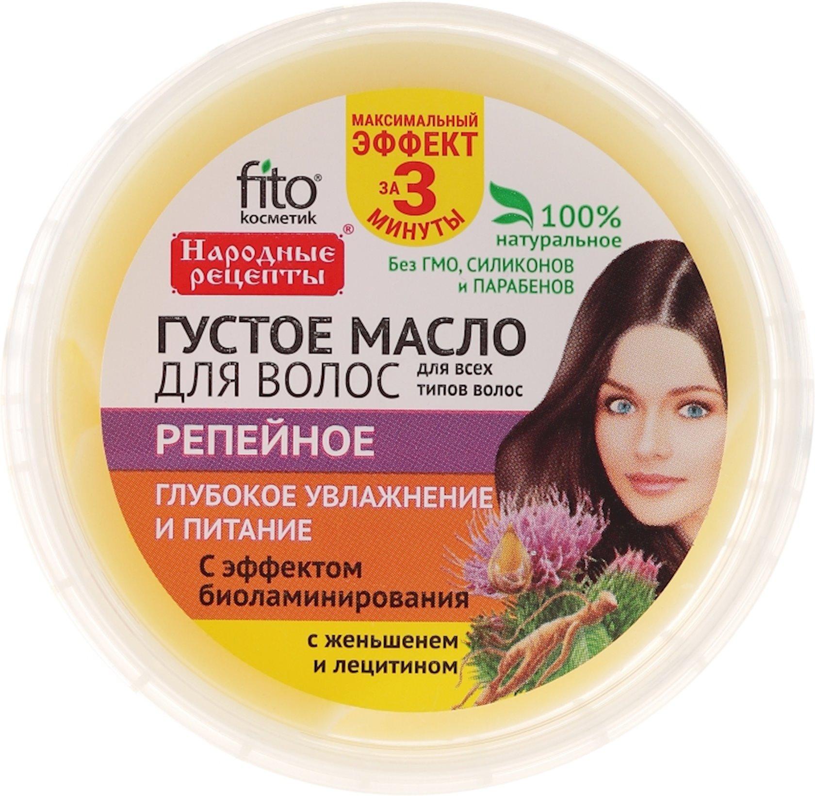Qalın yağ saç üçün Фитокосметик Народные Рецепты Ayıpəncəsi 155 ml