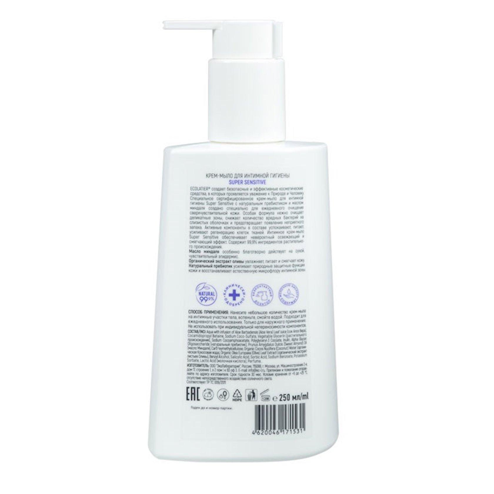 Krem-sabun intim gigiyena üçün Ecolatier Super Sensitive həssas dəri üçün, 250 ml
