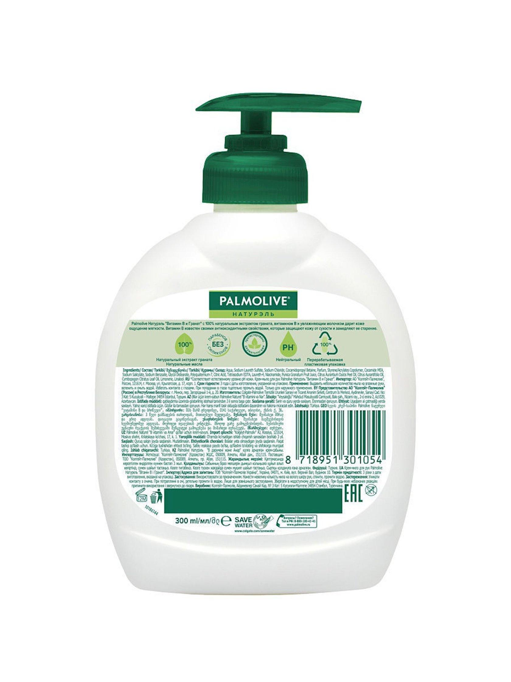 Maye krem sabun əllər üçün Palmolive Naturel Vitamin B və Nar 300 ml