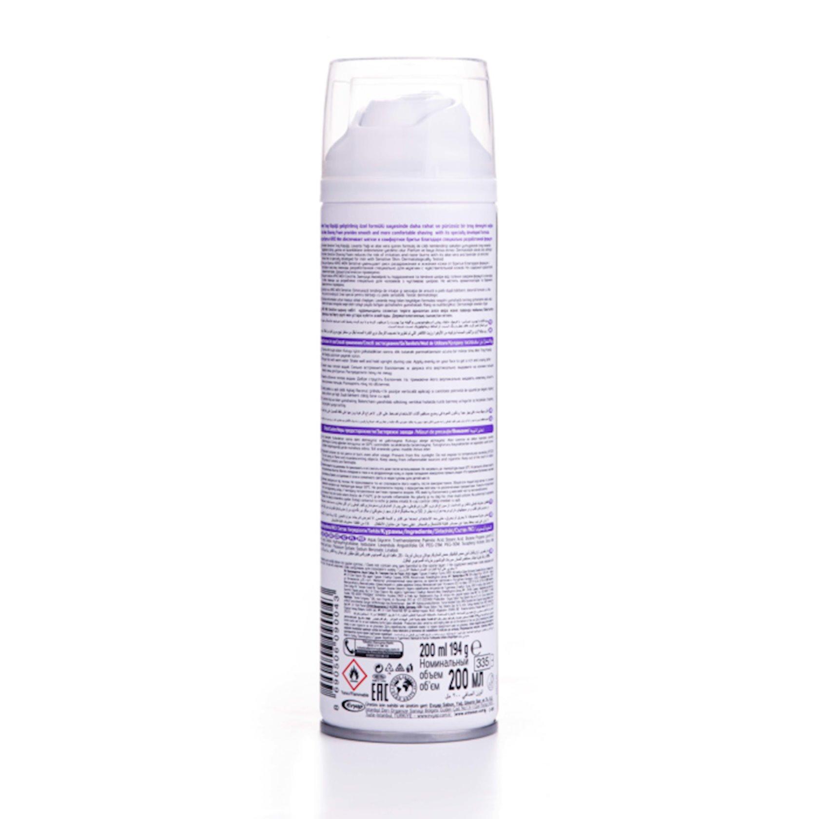 Təraş köpüyü Arko Sensitive 200 ml