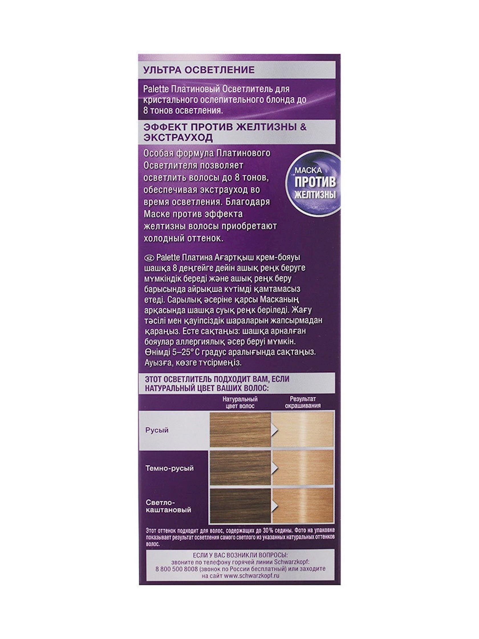 Davamlı krem-boya Palette Intensive Color, çalar PL0 Platin rəng açıcı, 110 ml