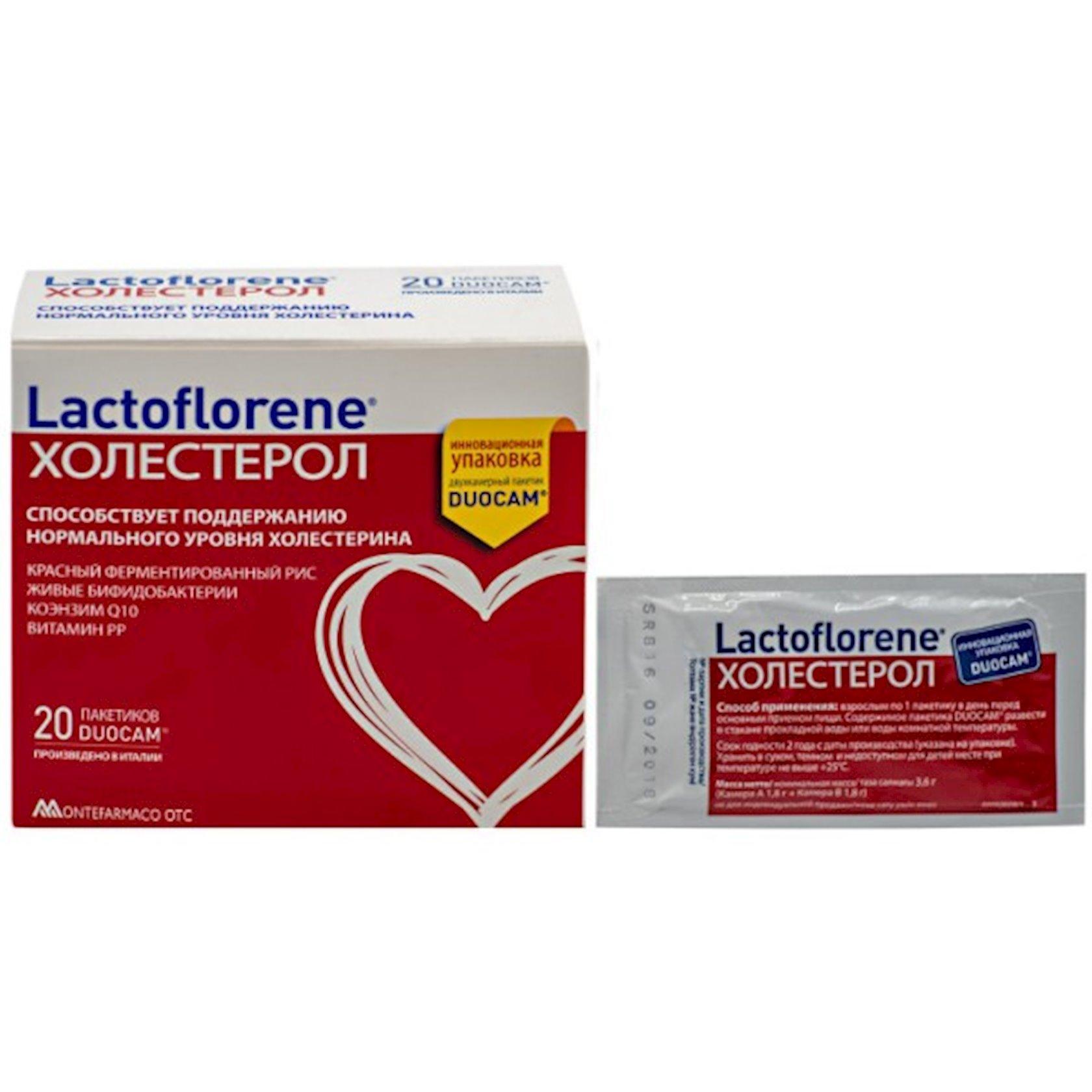 Biolojı aktiv qida əlavəsi Lactoflorene Colesterolo 20 paket