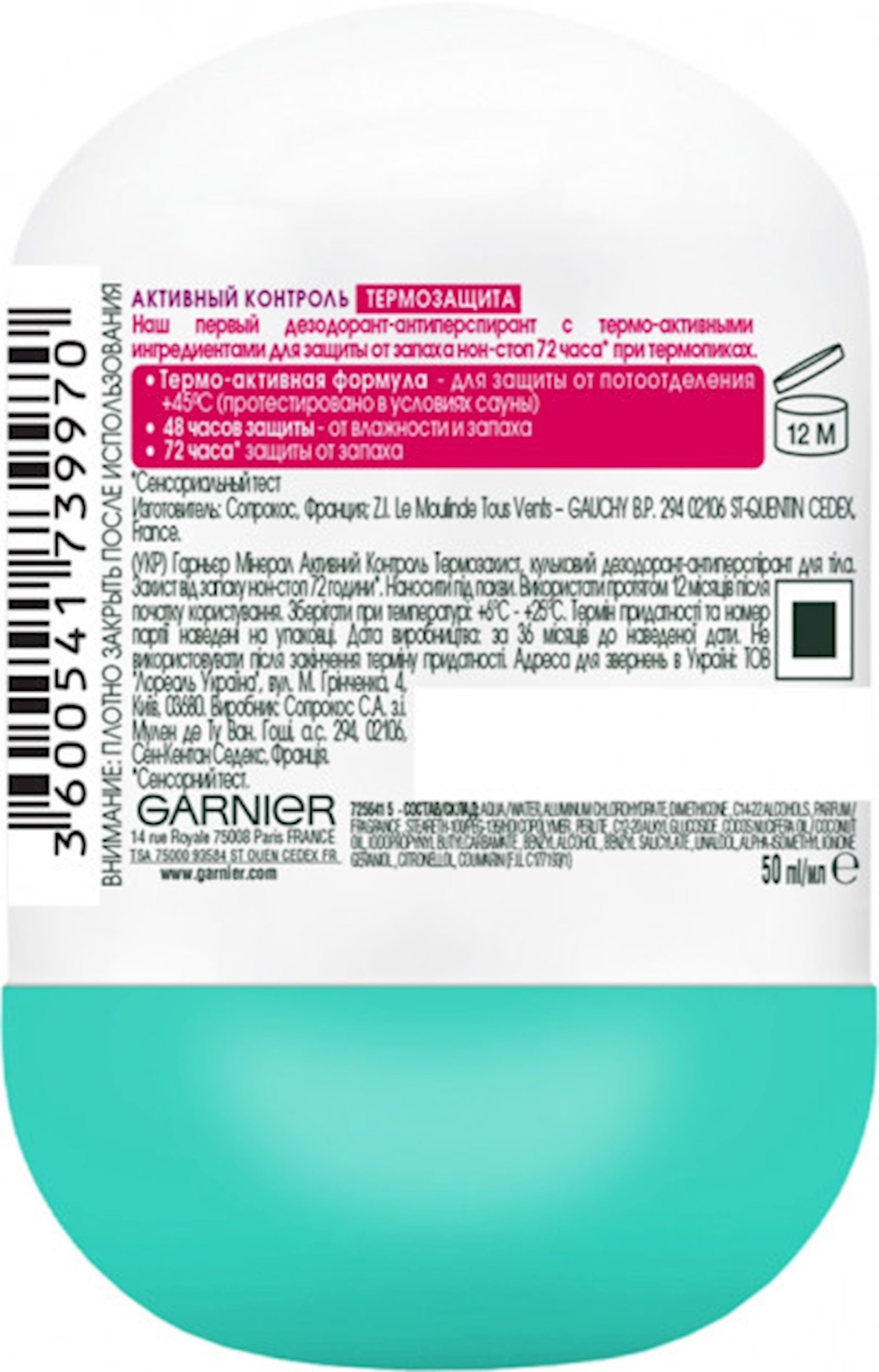 Antiperspirant Garnier Mineral aktiv kontrol Termik müdafiə, diyircəkli