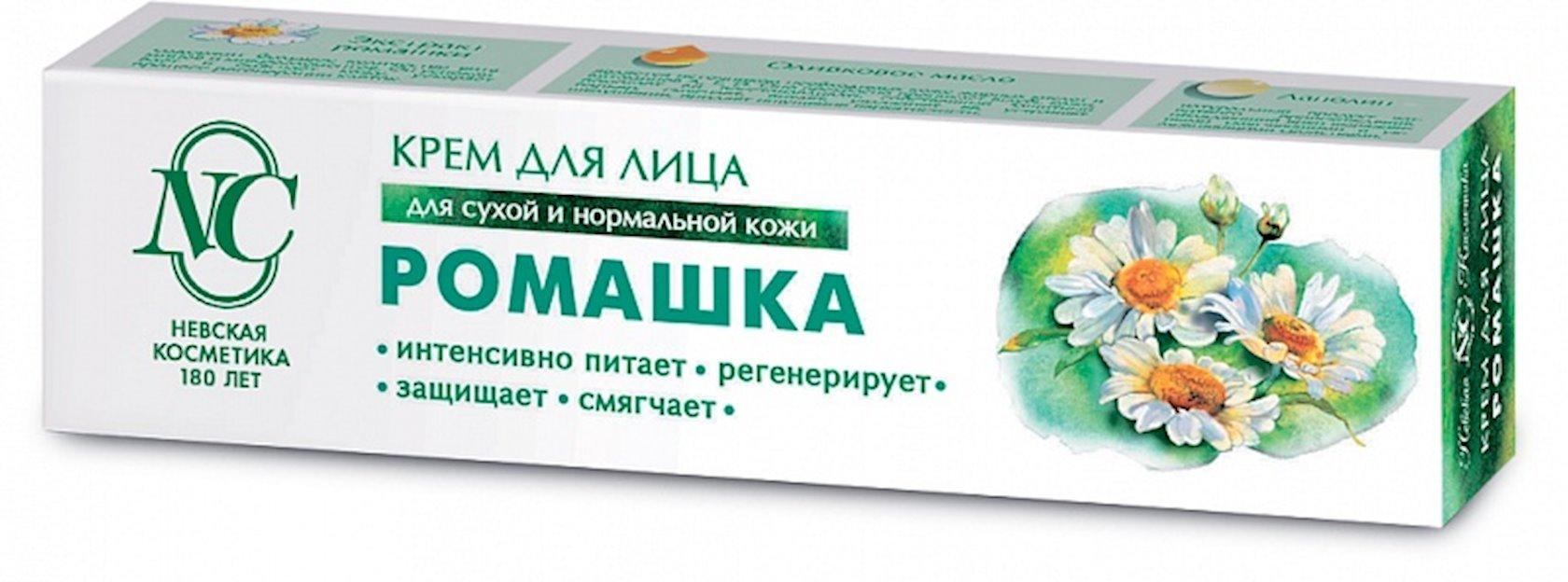 Üz kremi Невская косметика Çobanyastığı 40 ml
