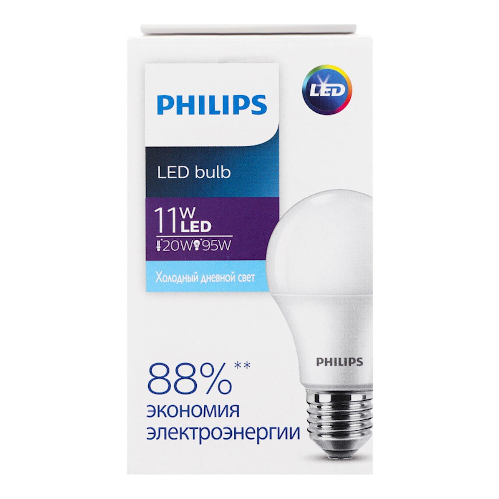LED lampa Philips Ecohome Bulb 11W E27 6500K 1PF/20RCA, 10.8х6 sm, 36 q