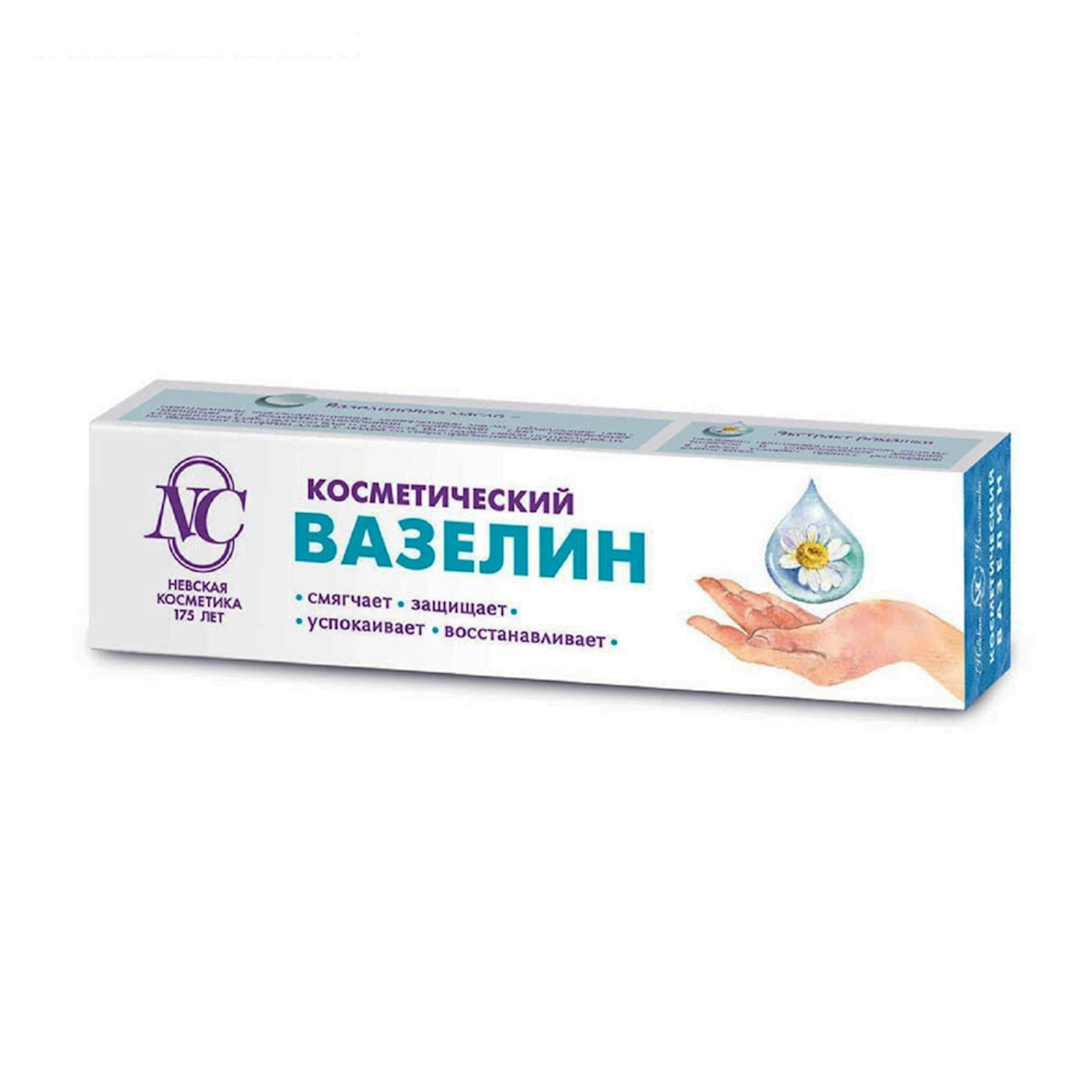 Vazelin Невская косметика Kosmetik 40 ml