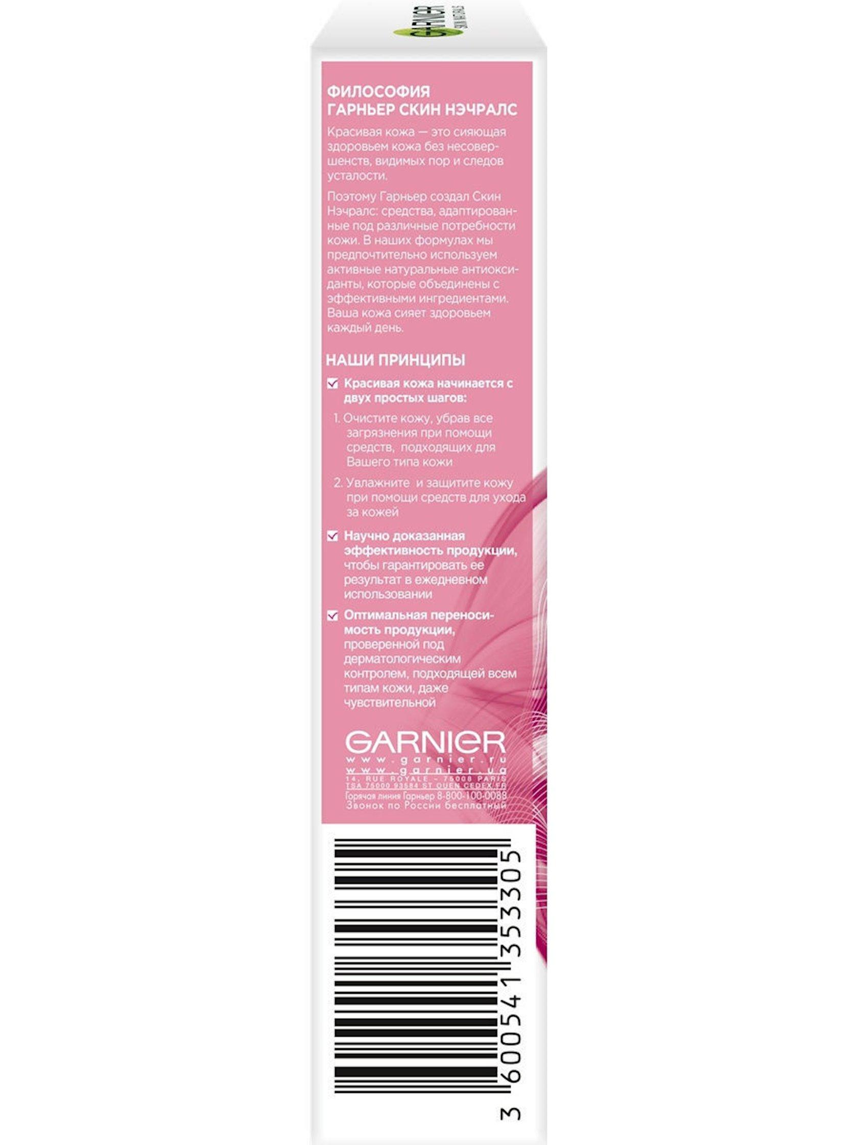Göz ətrafı dəri kremi Garnier Skin Naturals Aktiv liftinq 45+ 15 ml
