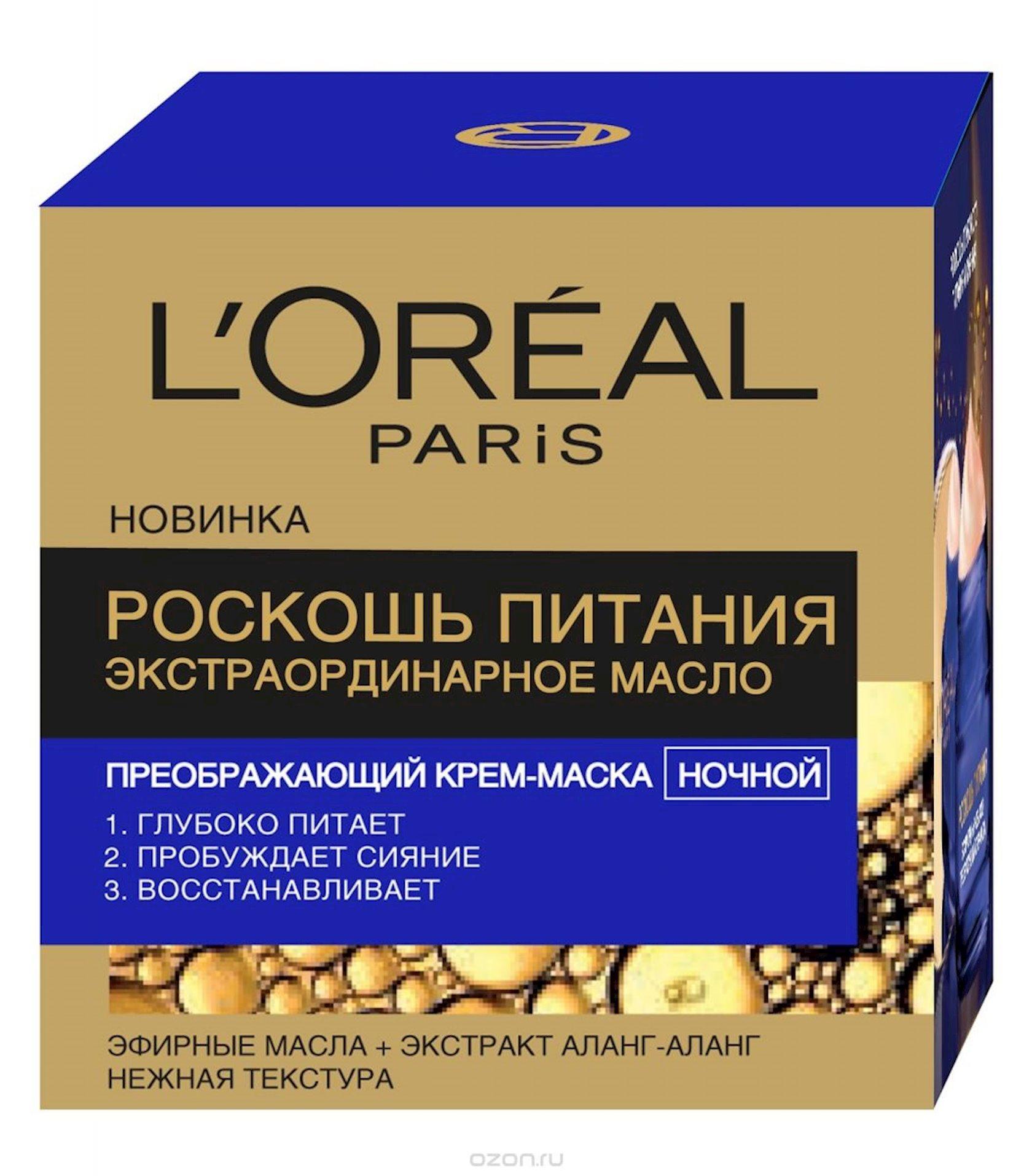 Qeyri-adi krem-maska L'Oreal Paris Qidalanma dəbdəbəsi Gecə, 50 ml