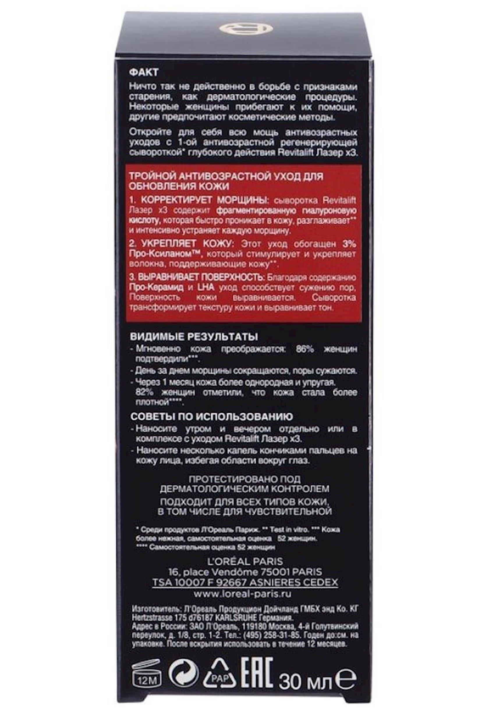 Bərpaedici serum L'Oreal Paris Revitalift Lazer Х3 dərin təsir 30 ml