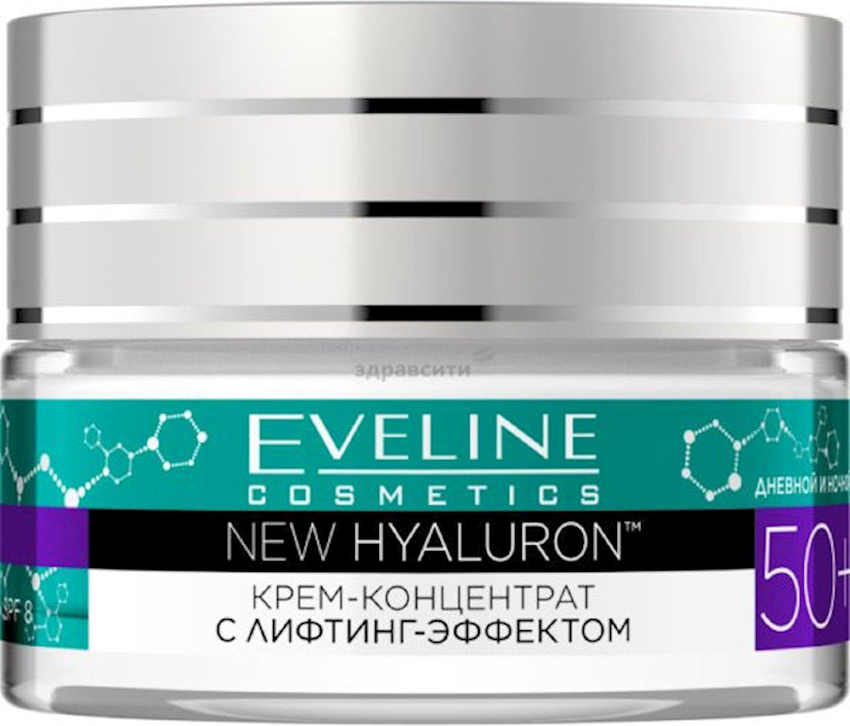 Krem-konsentrant  Eveline Cosmetics 4D BioHyaluron Day/Night 50+