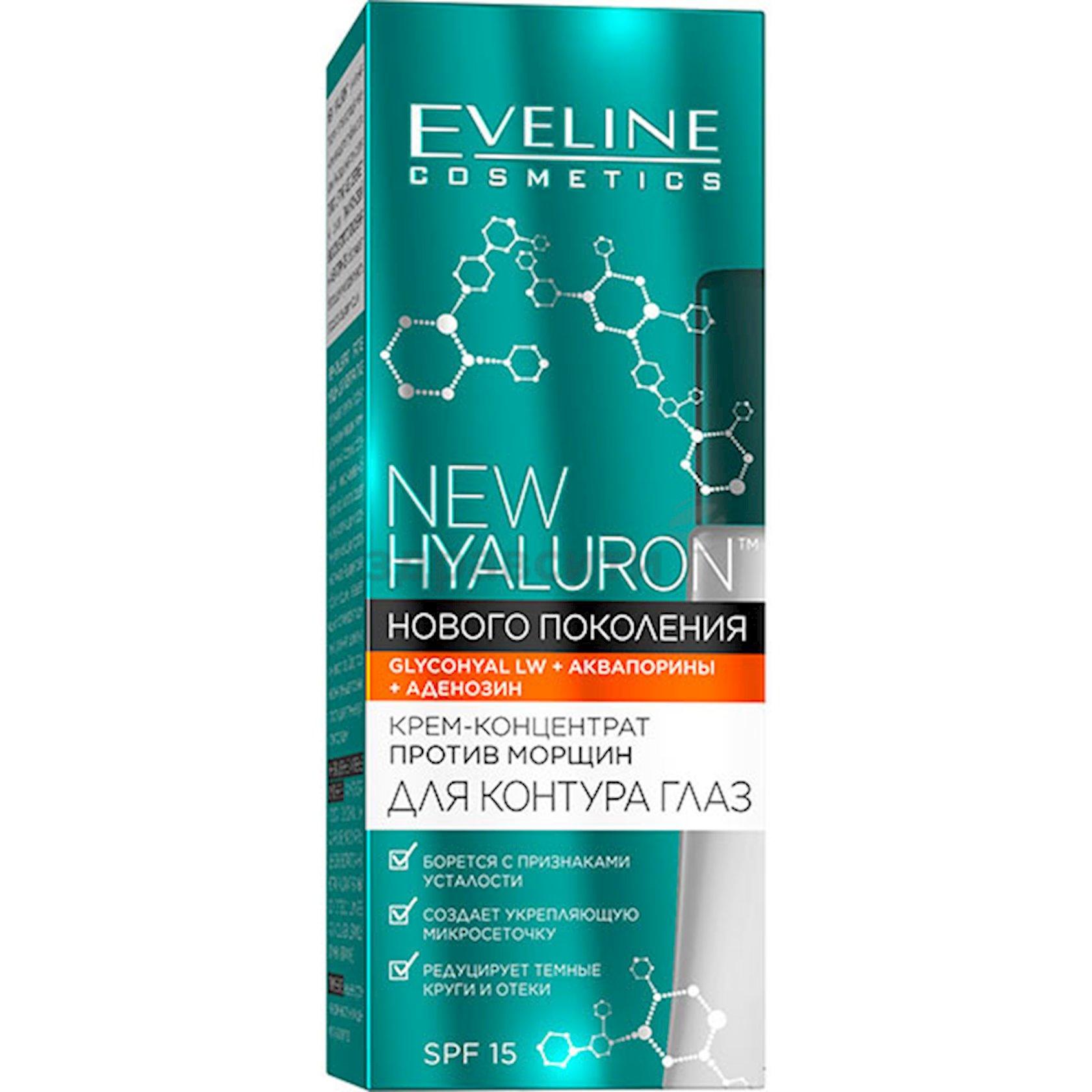 Krem-konsentrant göz konturu üçün Eveline Cosmetics BioHyaluron SPF15