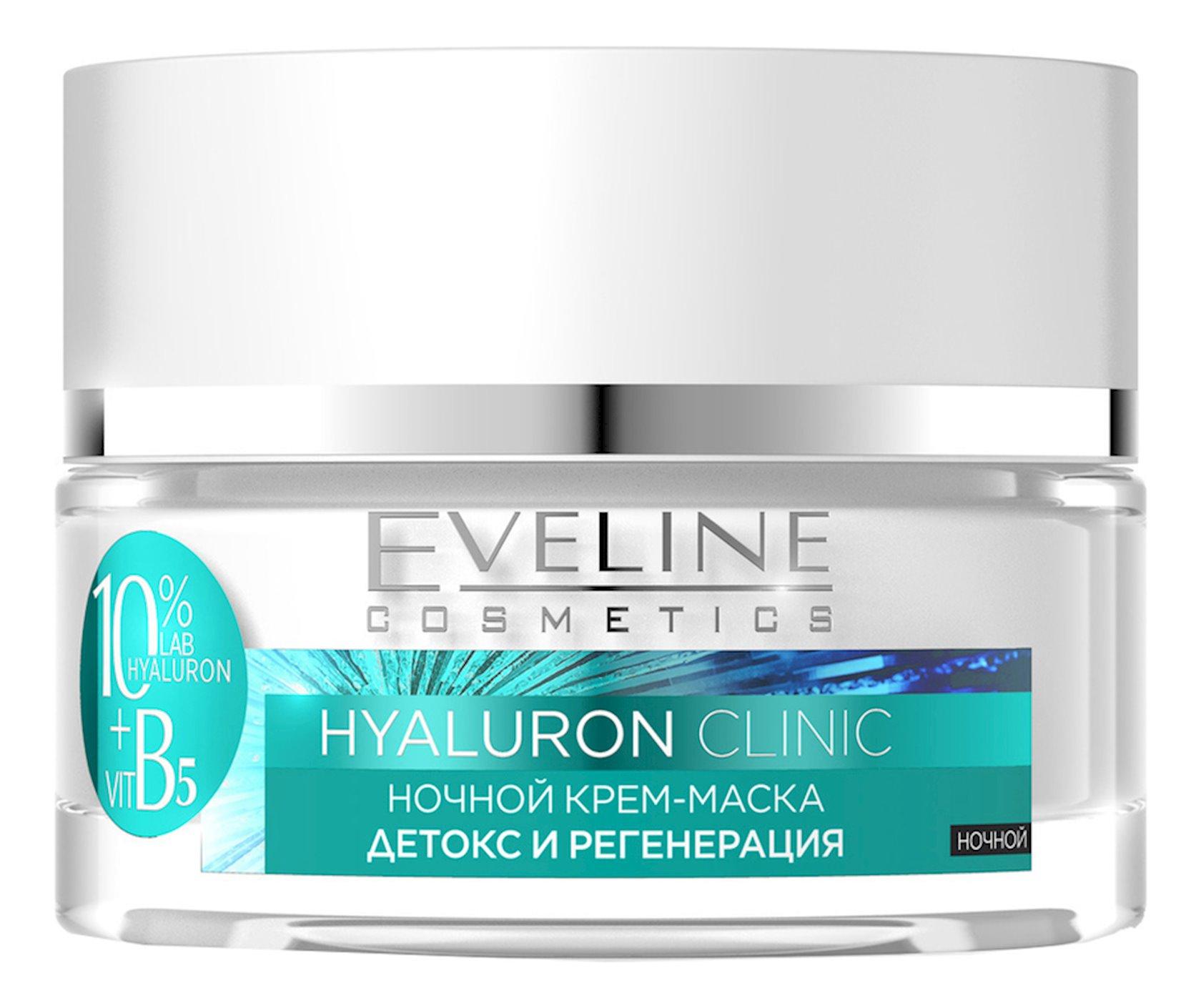 Gecə krem-maskası üz üçün  Eveline Cosmetics Hyaluron Clinic