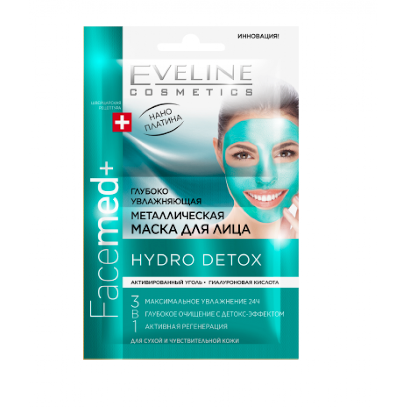 Metallı maska Eveline Cosmetics FaceMed + Hydro Detox Dərin nəmləndirici