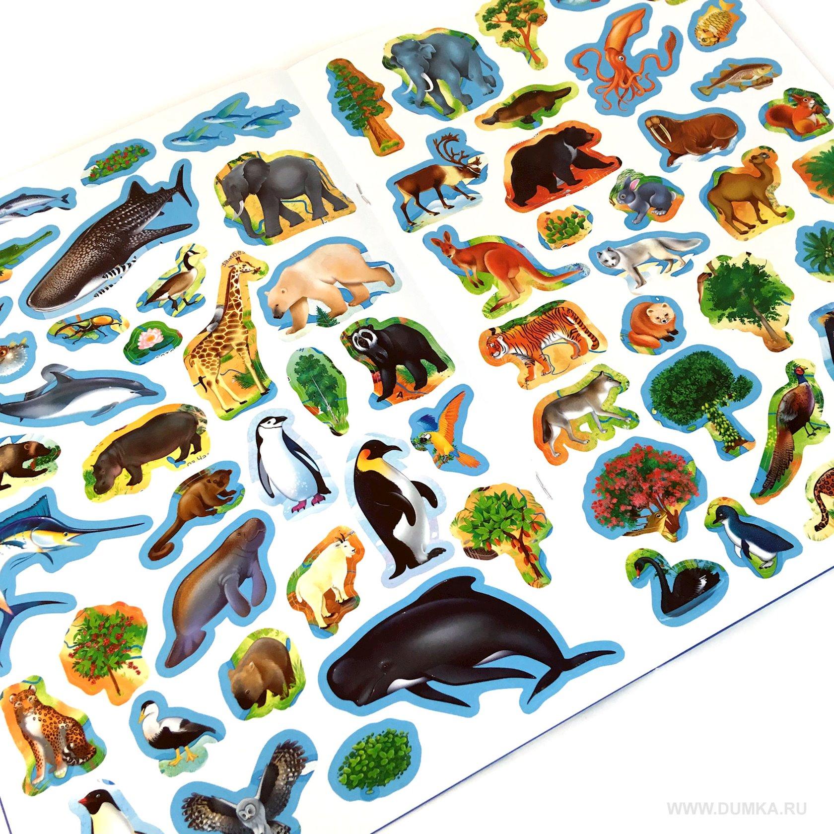 Kitab Yapışdırmalar ilə Dünya atlası. Heyvanlar və bitkilər