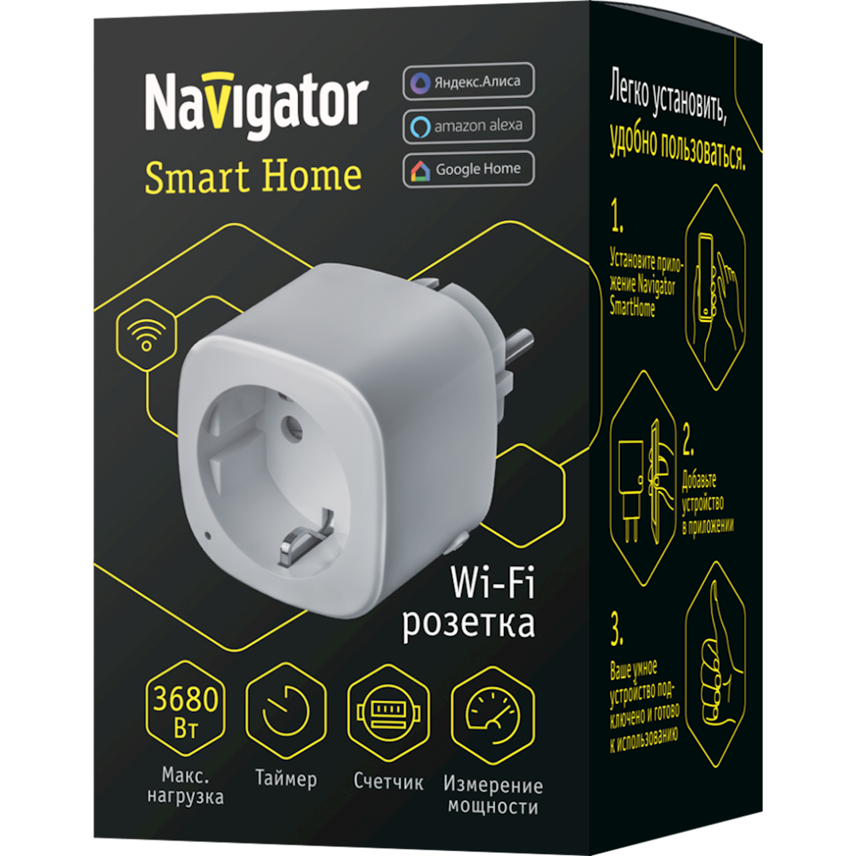 Ağıllı rozetka Navigator NSH-ST-01