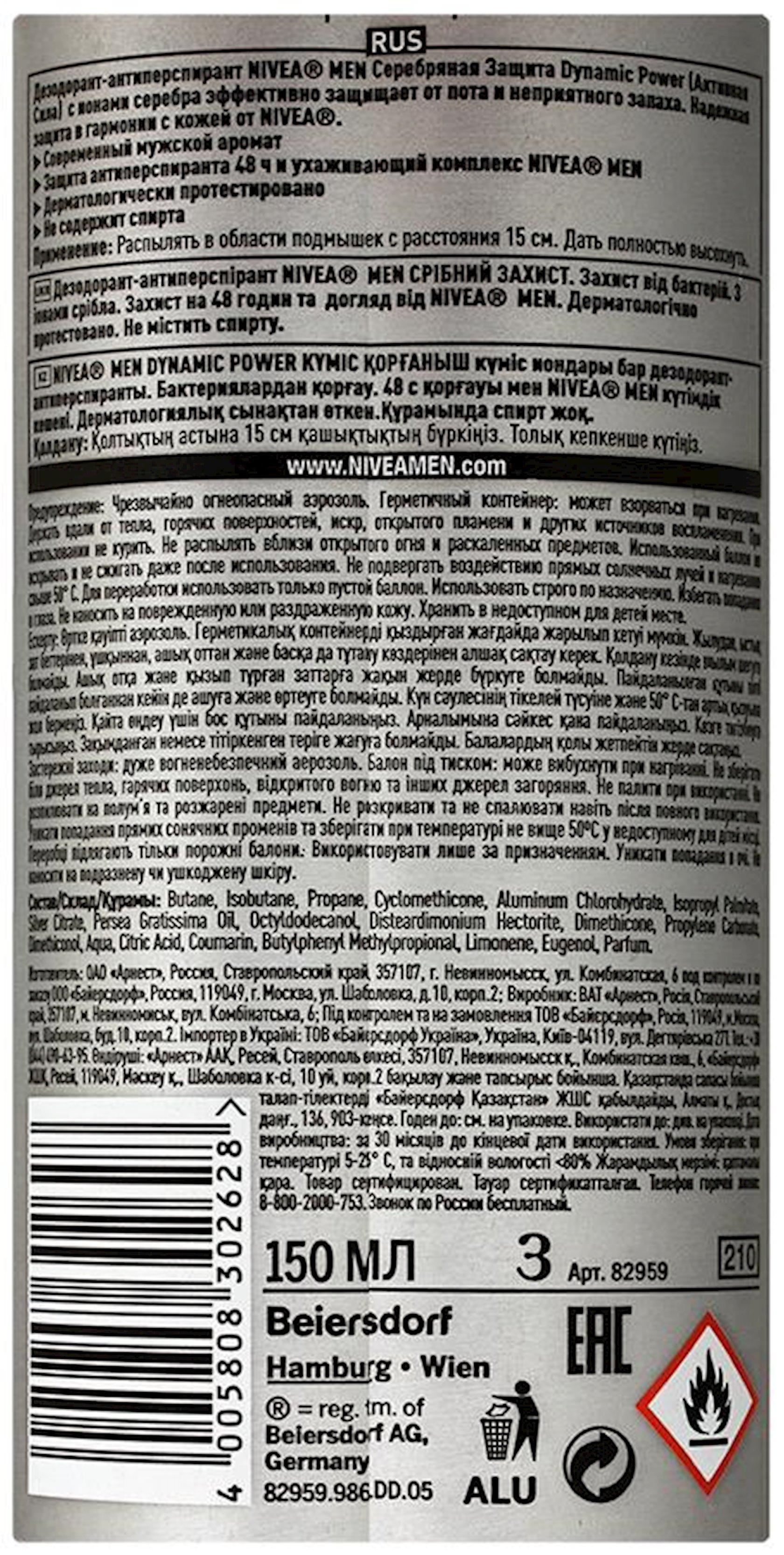 Dezodorant-antiperspirant Nivea men Gümüş müdafiə sprey, 150 ml