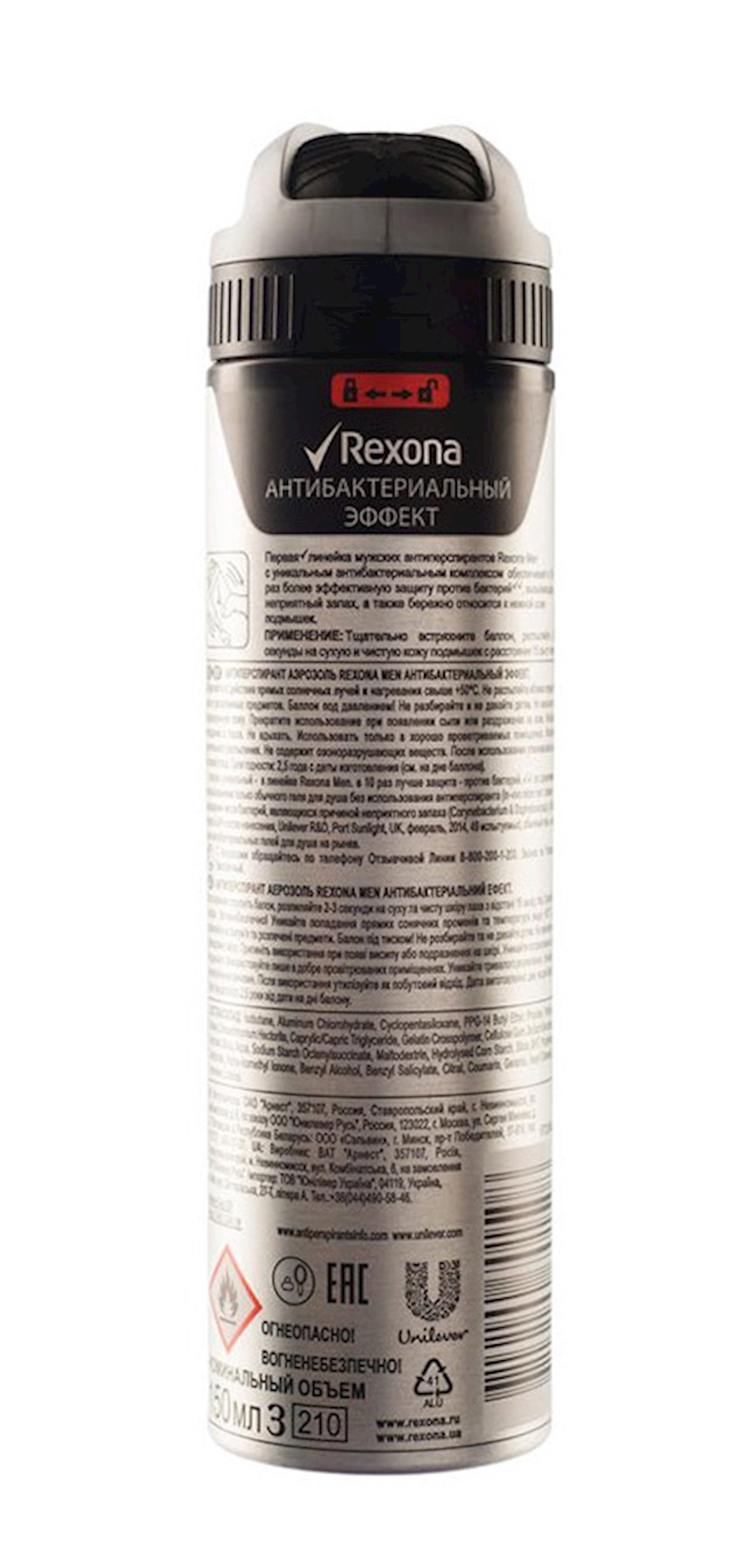 Antiperspirant aerozol Rexona men antibakterial təsir 150 ml