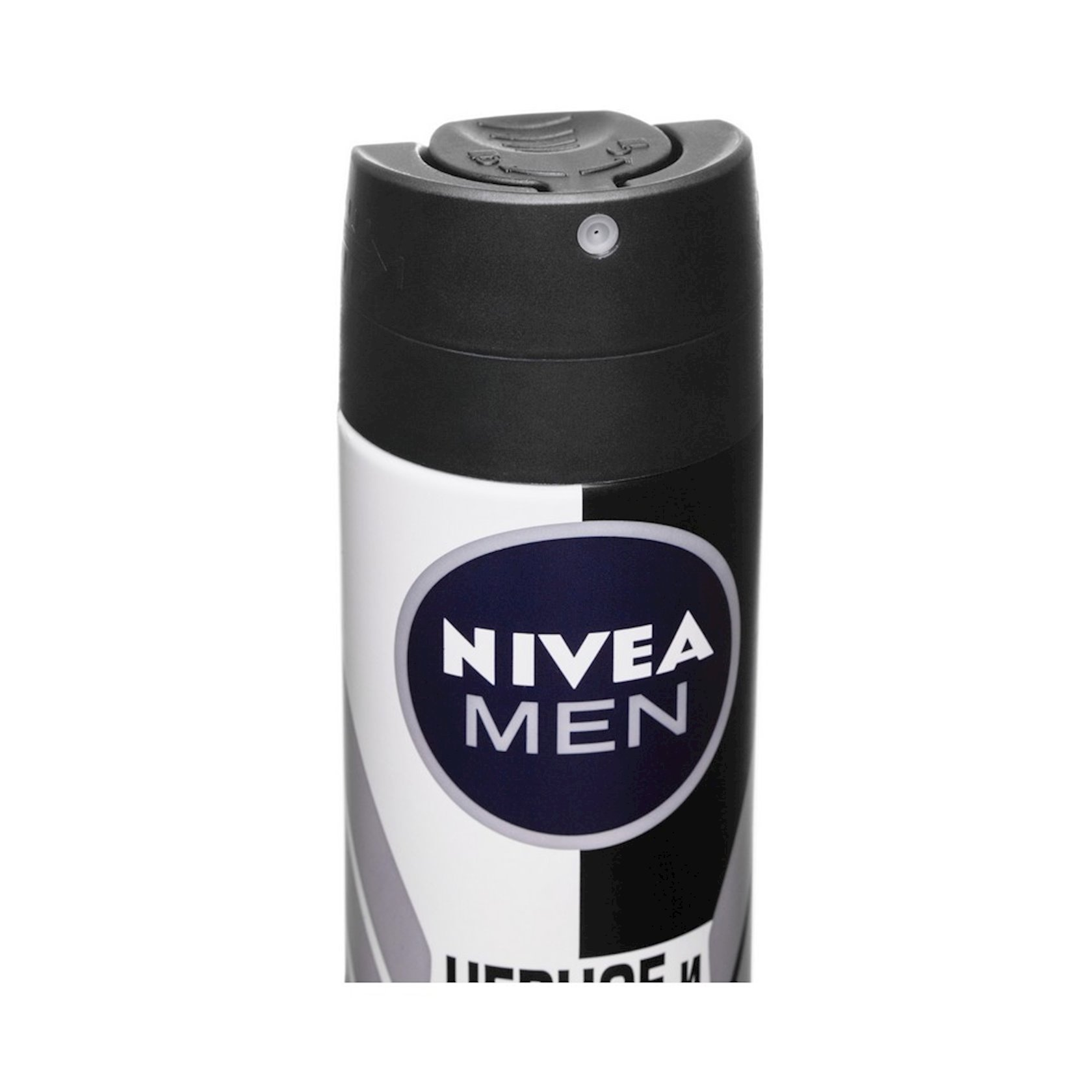 Dezodorant kişilər üçün Nivea Görünməyən müdafiə Fresh Qara və ağ