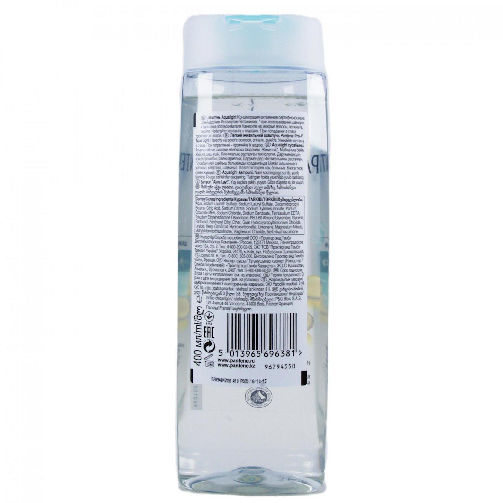 Şampun  Pantene Shamp Aqua Light 400 ml