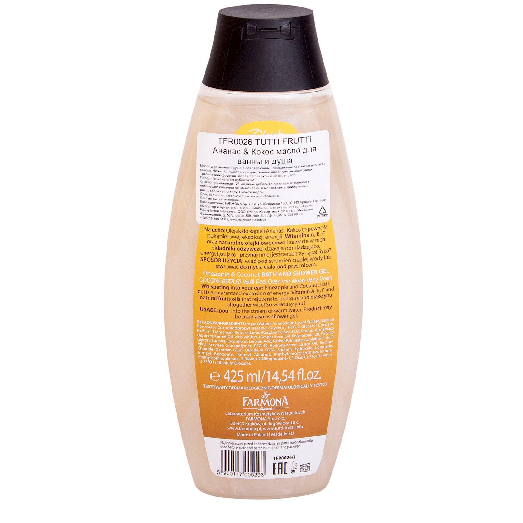 Duş geli Farmona Tutti Frutti Ananas və Kokos 425 ml