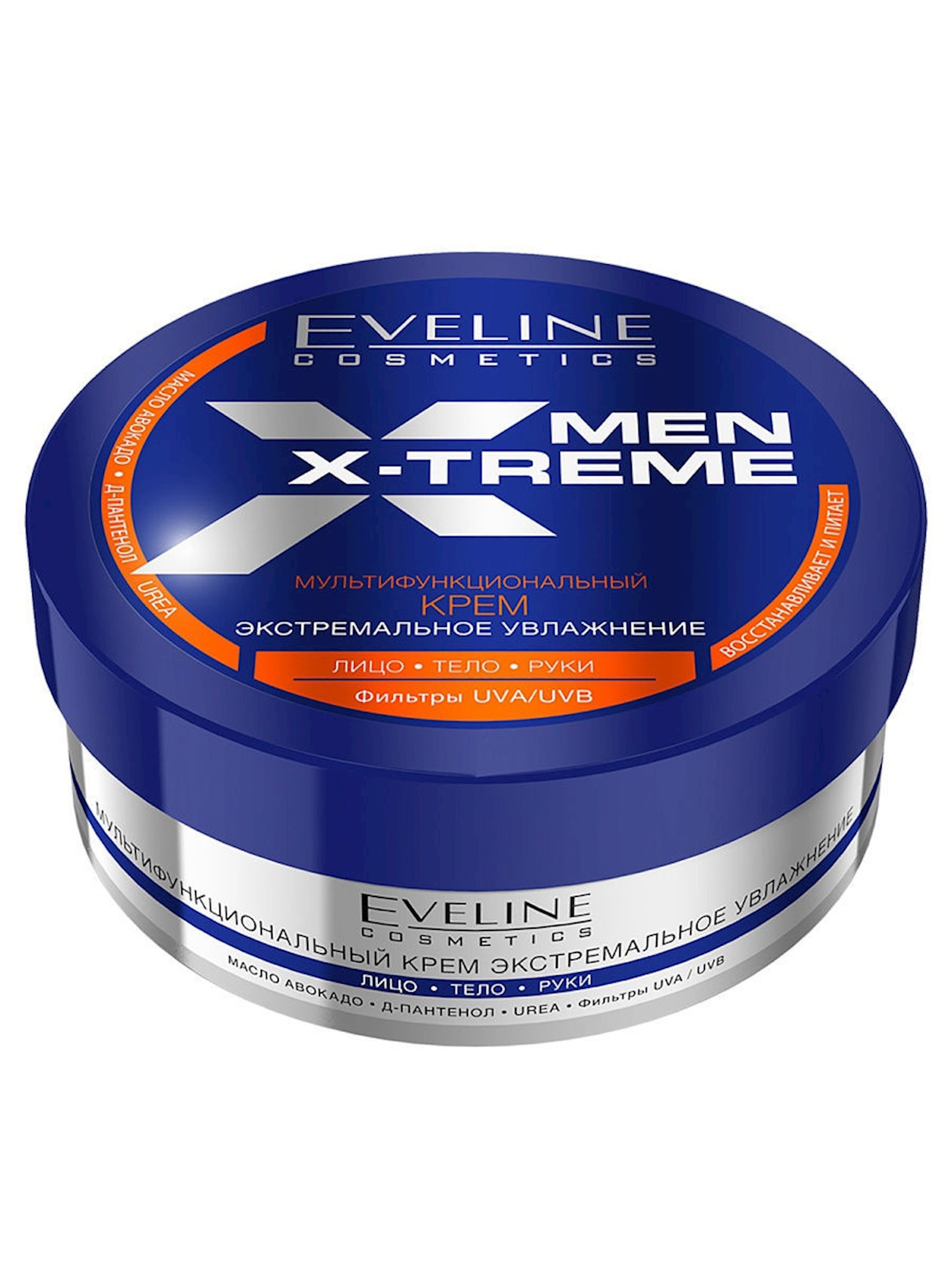 Multifunksional krem Eveline Men X-treme Ekstremal nəmləndirmə 200 ml