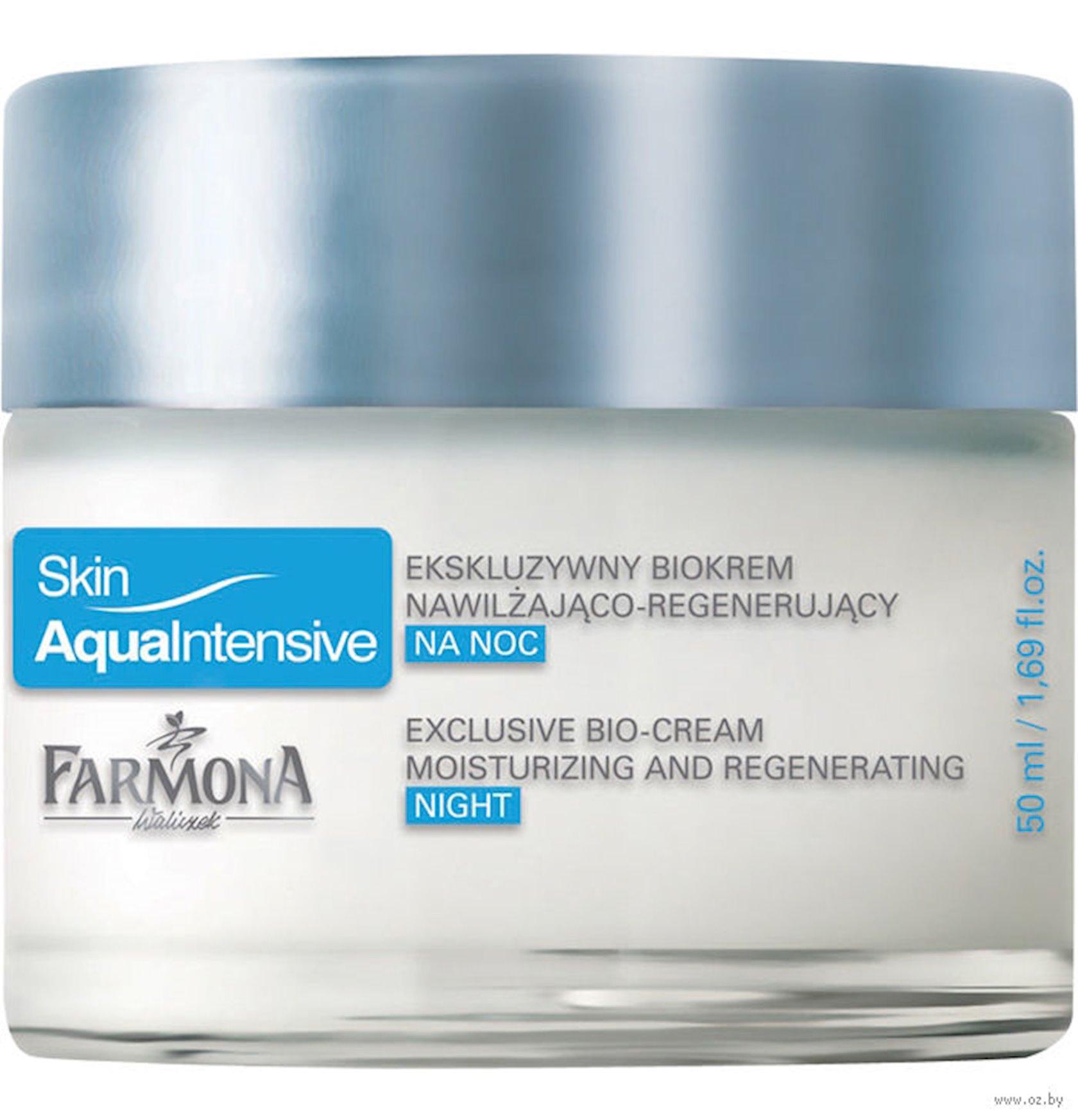 Üz üçün nəmləndirici gecə kremi Farmona Skin Aqua Intensive Face Cream 50 ml