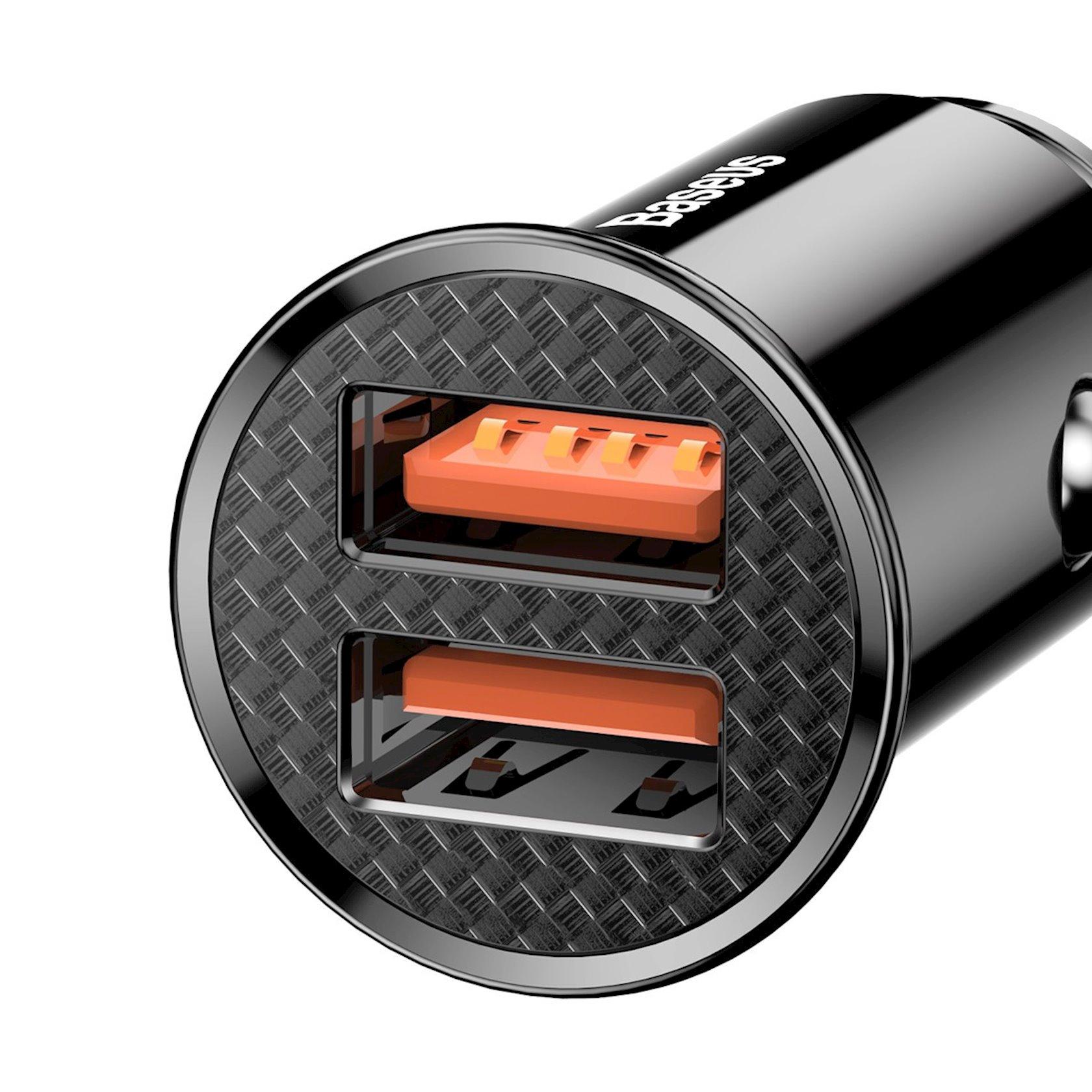 Avtomobil üçün enerji toplama cihazı Baseus Circular Plastic CCALL YD01