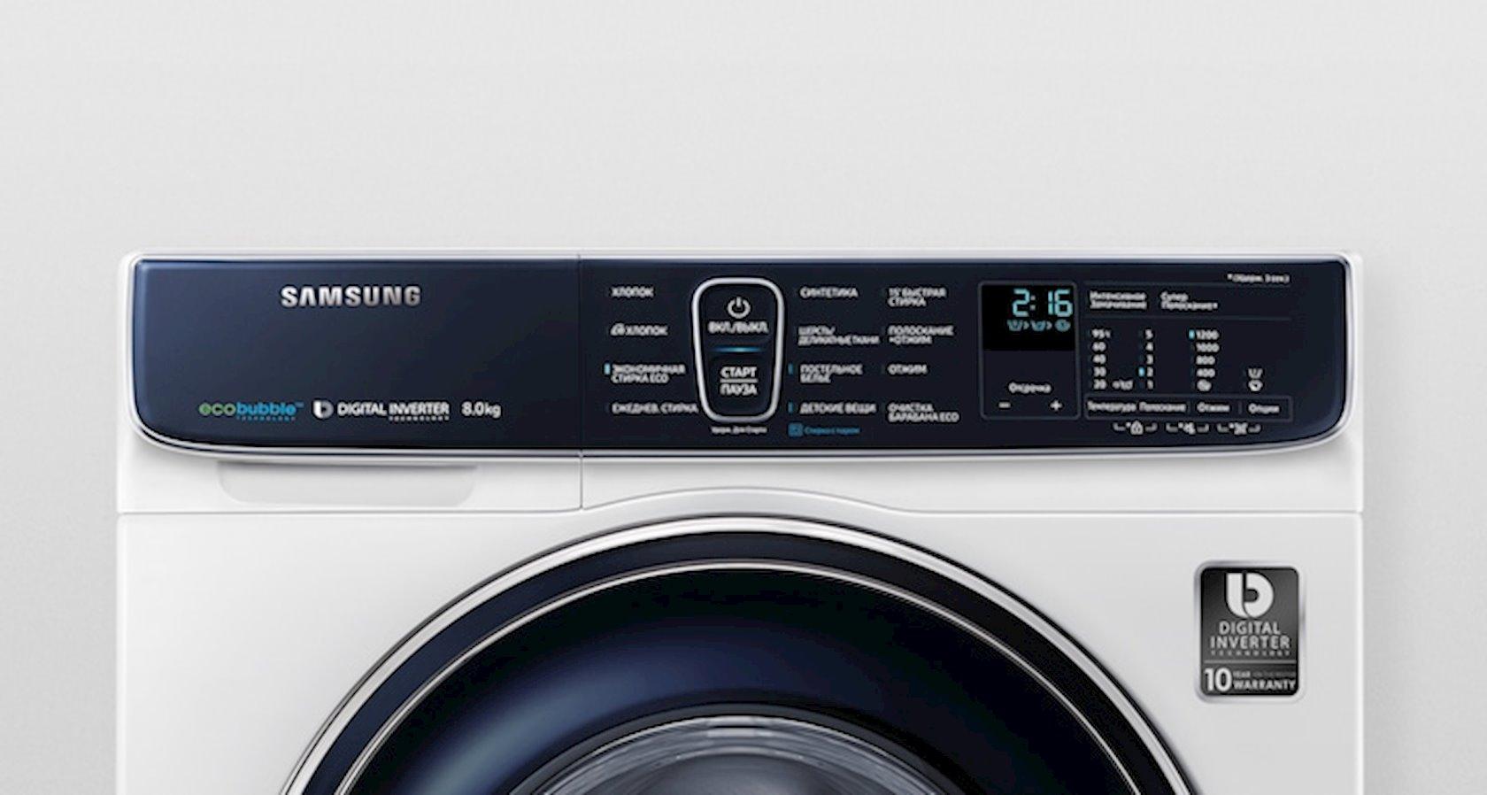 Paltar yuyan Samsung WW80R52LCFW (ED)