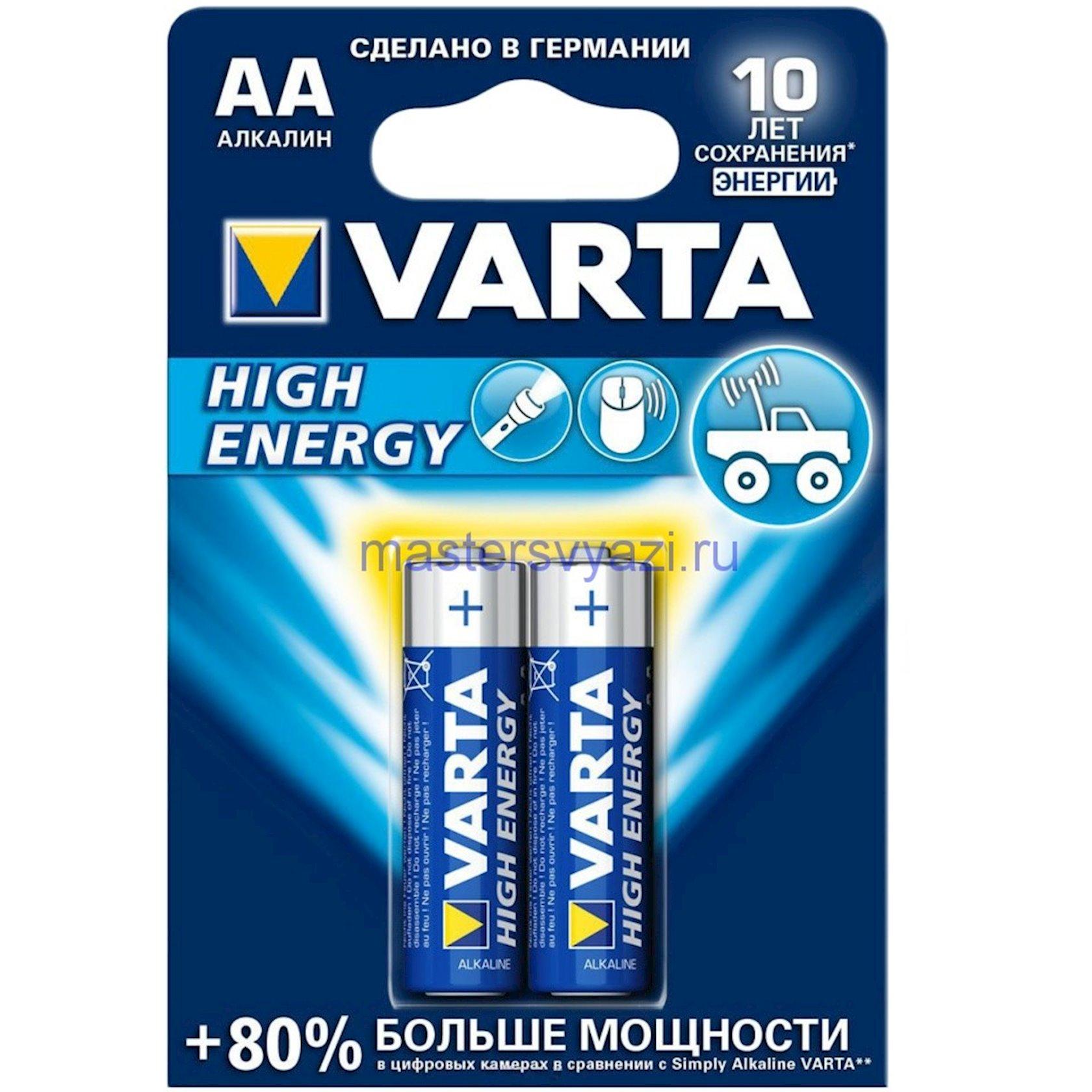 Batareya Varta High Energy 4906 AA 1.5 V, 2 əd