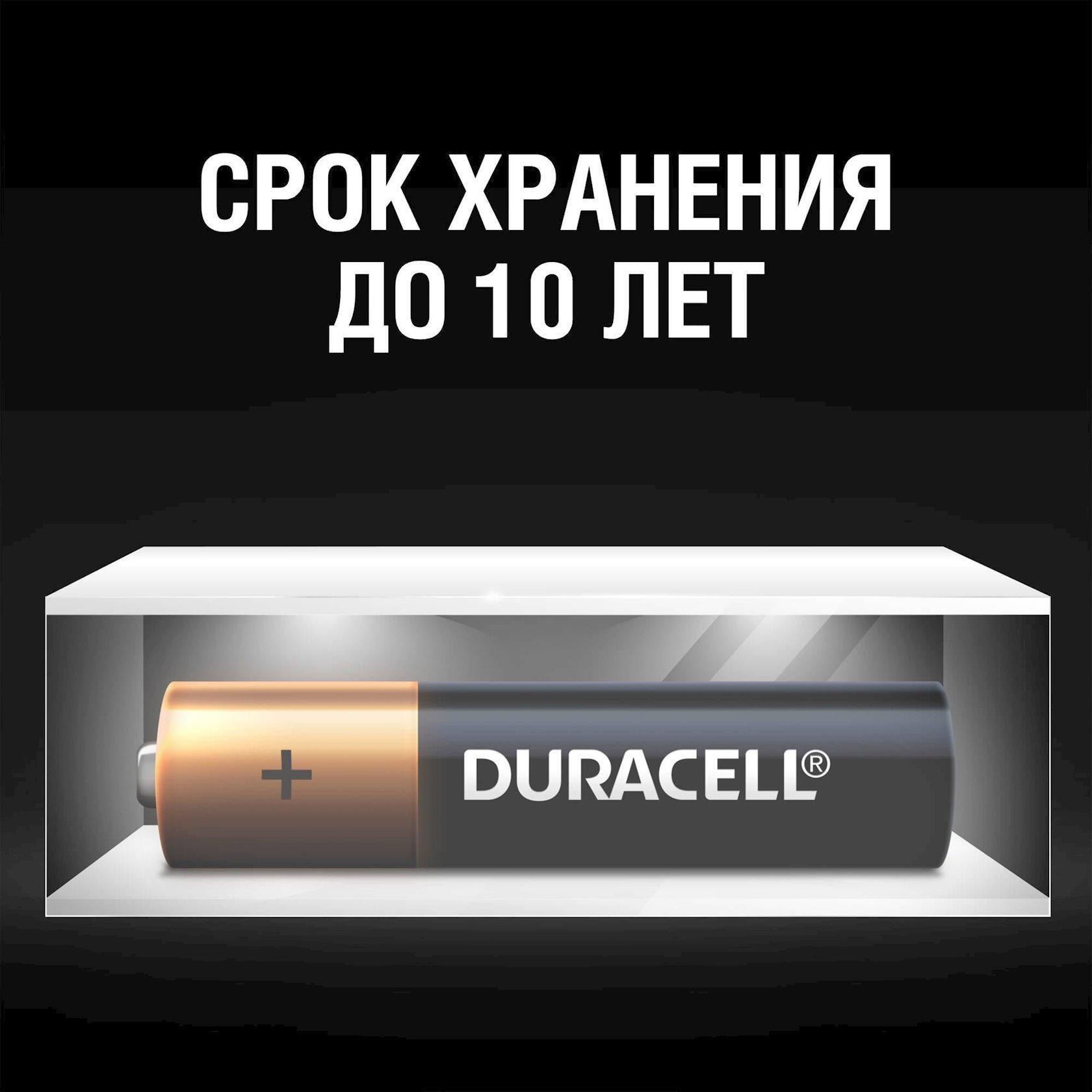 Batareya Duracell Basic LR03 AAA MN2400, 2 əd