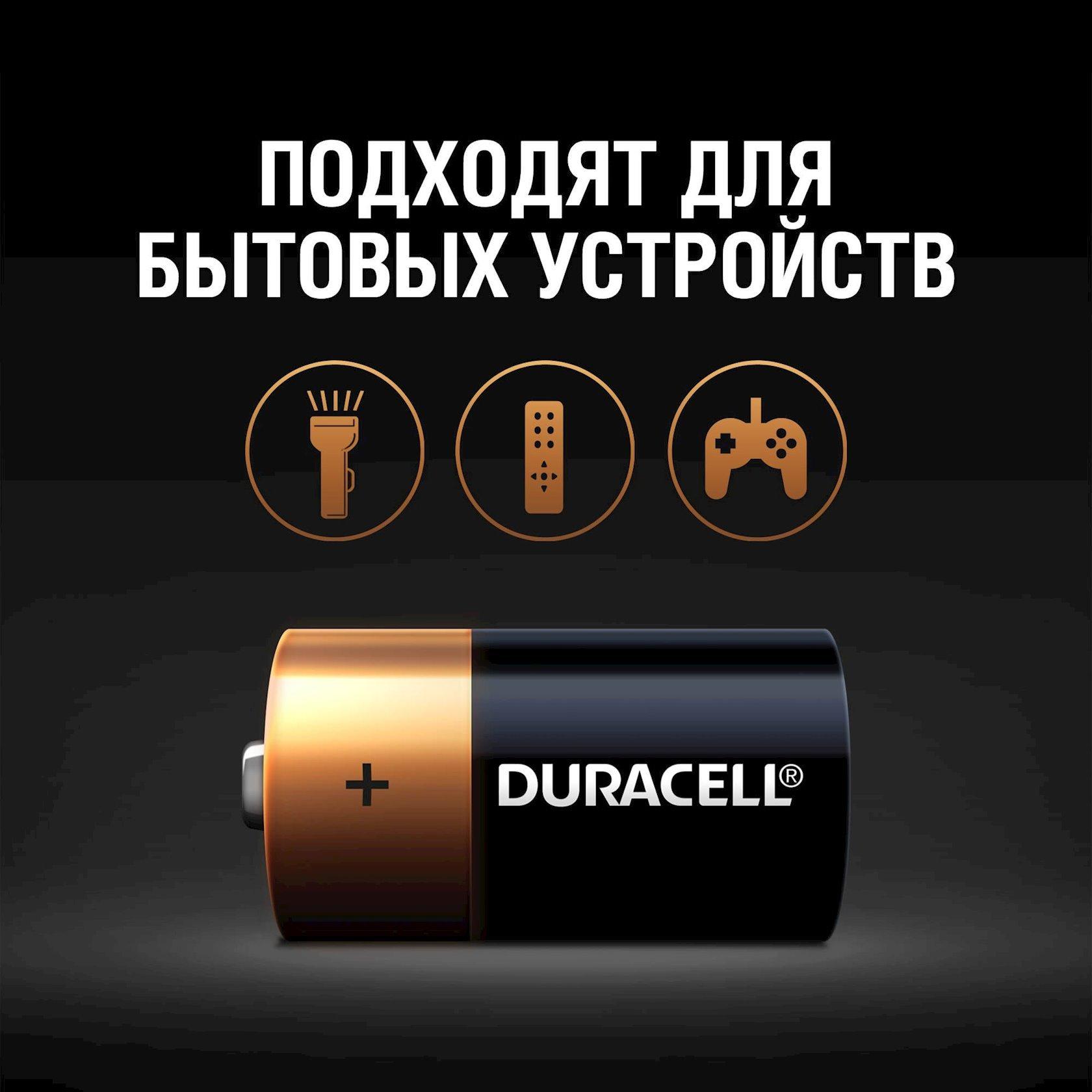 Batareya Duracell Basic LR14 С MN1400, 2 əd